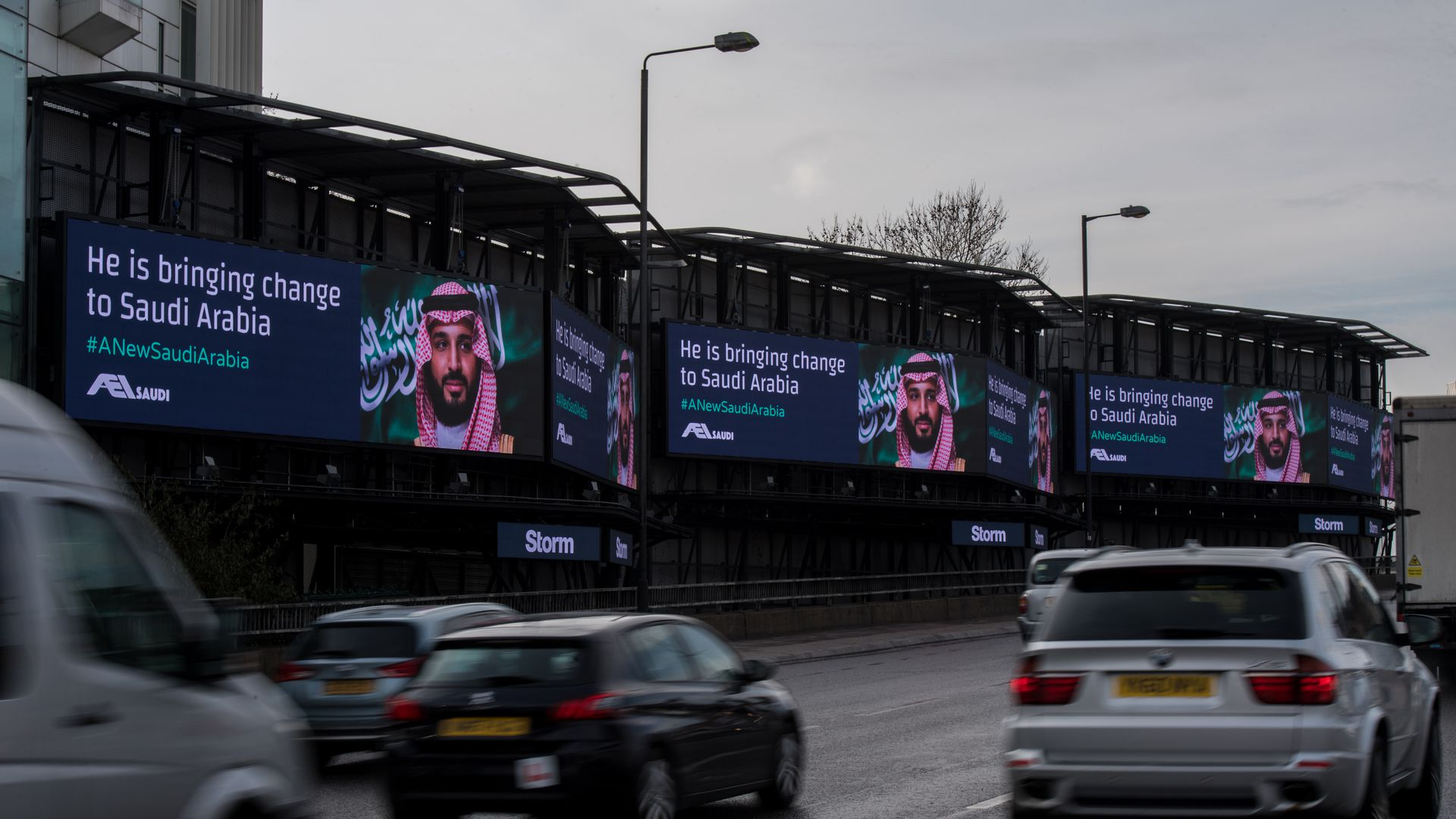 Billboards with Crown Prince Mohammed bin Salman