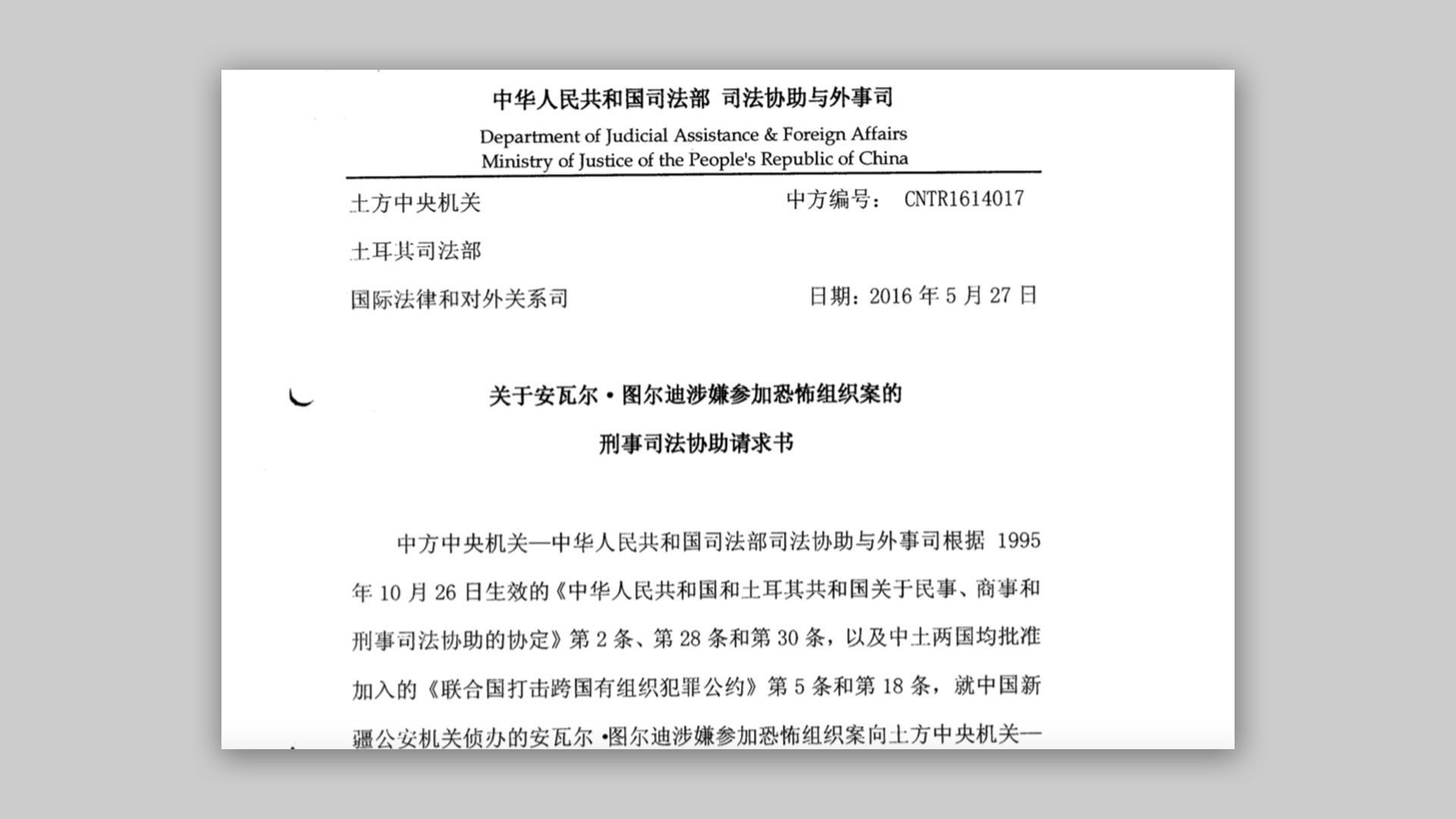 An image of one page of a Chinese government extradition request.