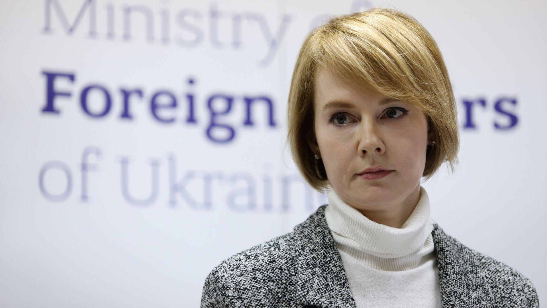 Olena Zerkal