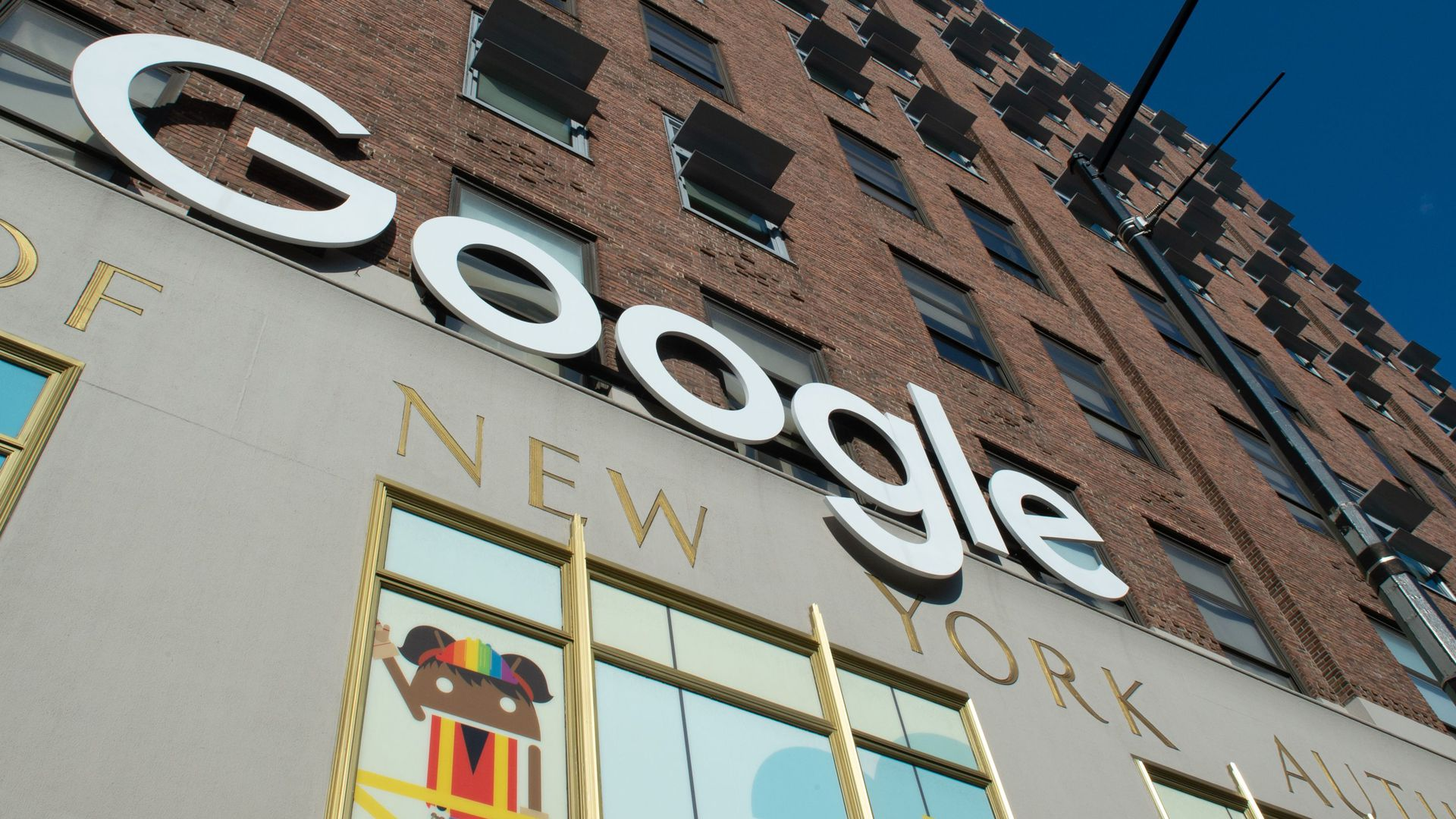 An existing Google New York office