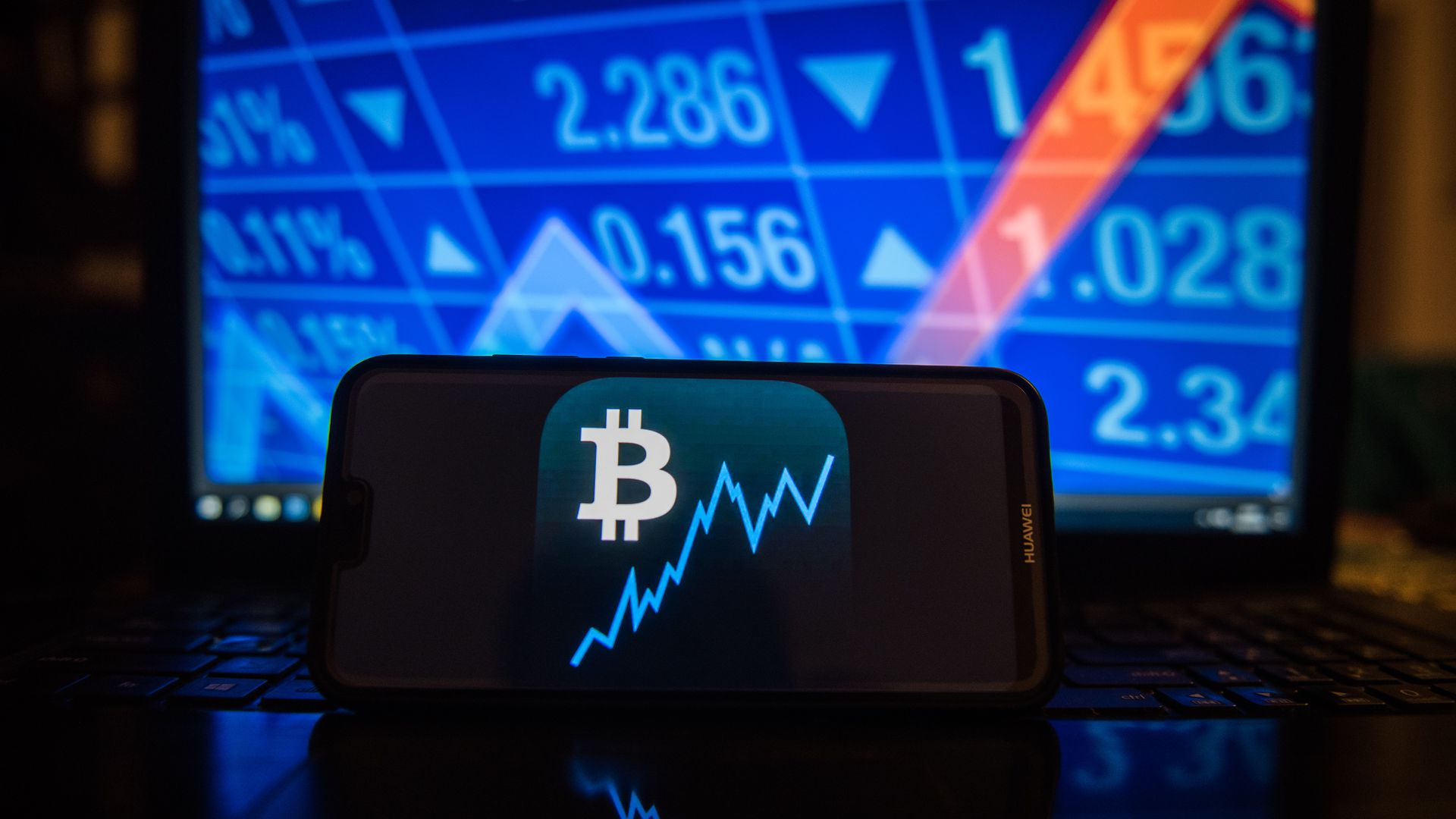 cryptocurrency be on the new york stock exchange
