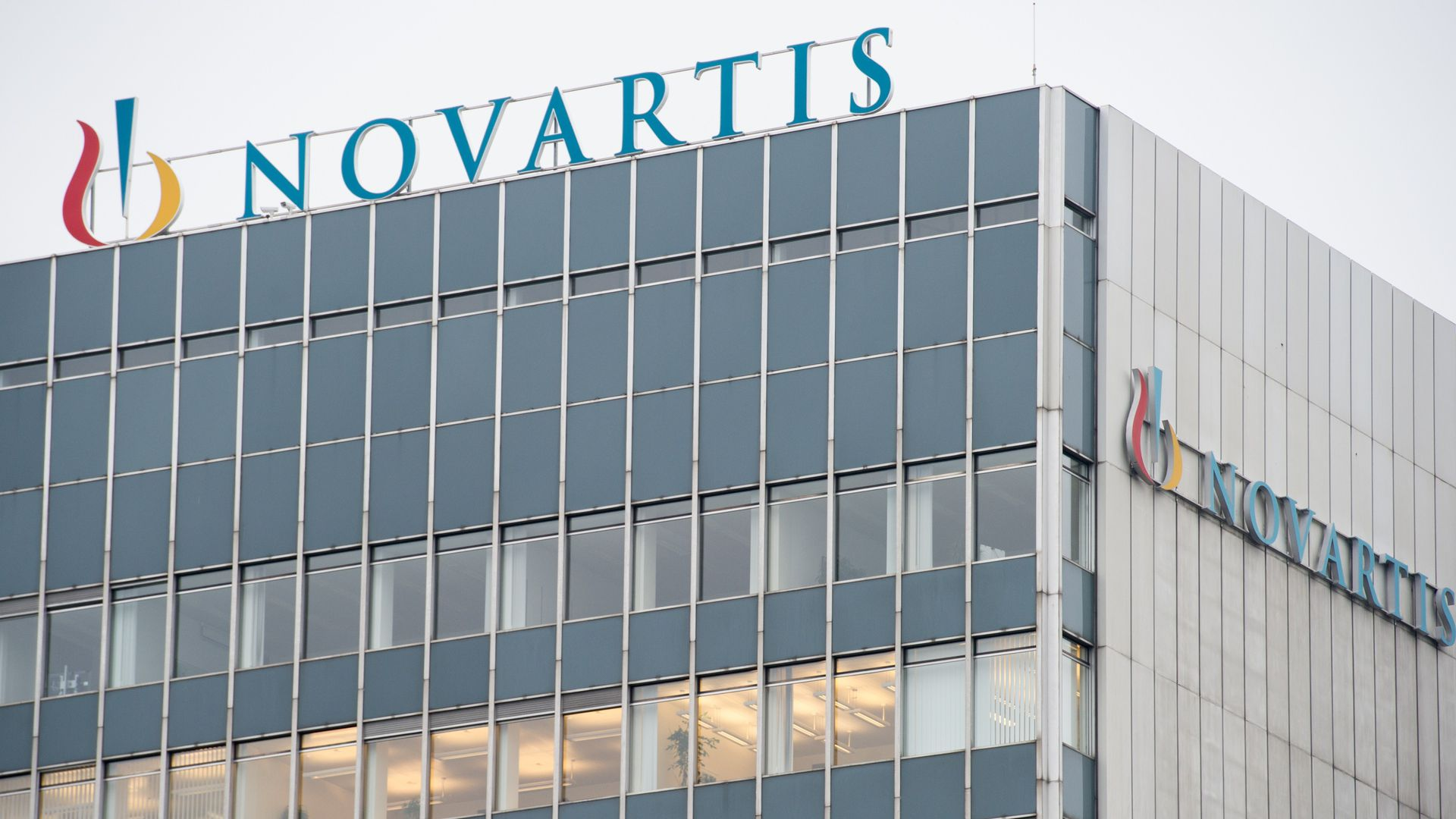 Swiss headquarters Novartis