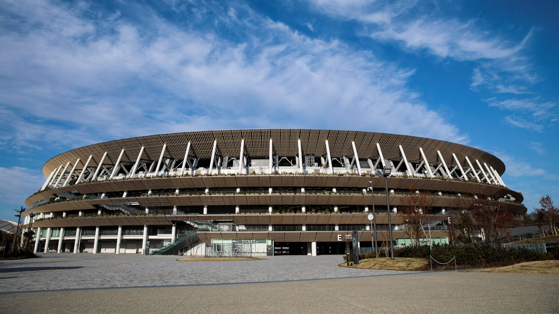 Tokyo's National Stadium for the 2020 Olympics