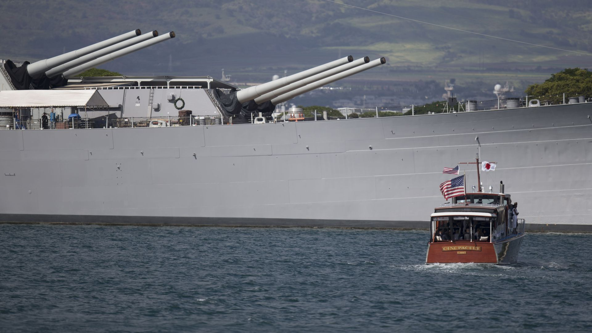 This is an image, from the water, of the base and gun stations in Hawaii