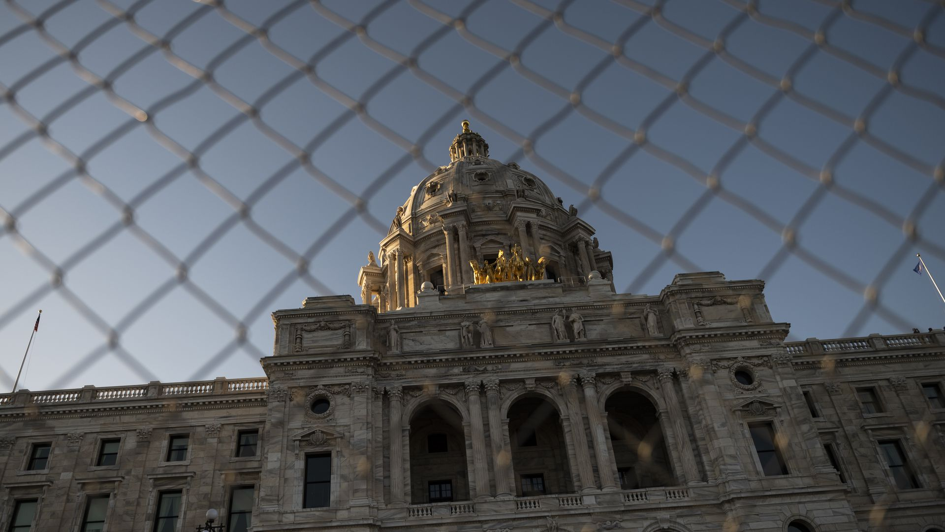 state capitol with fencing
