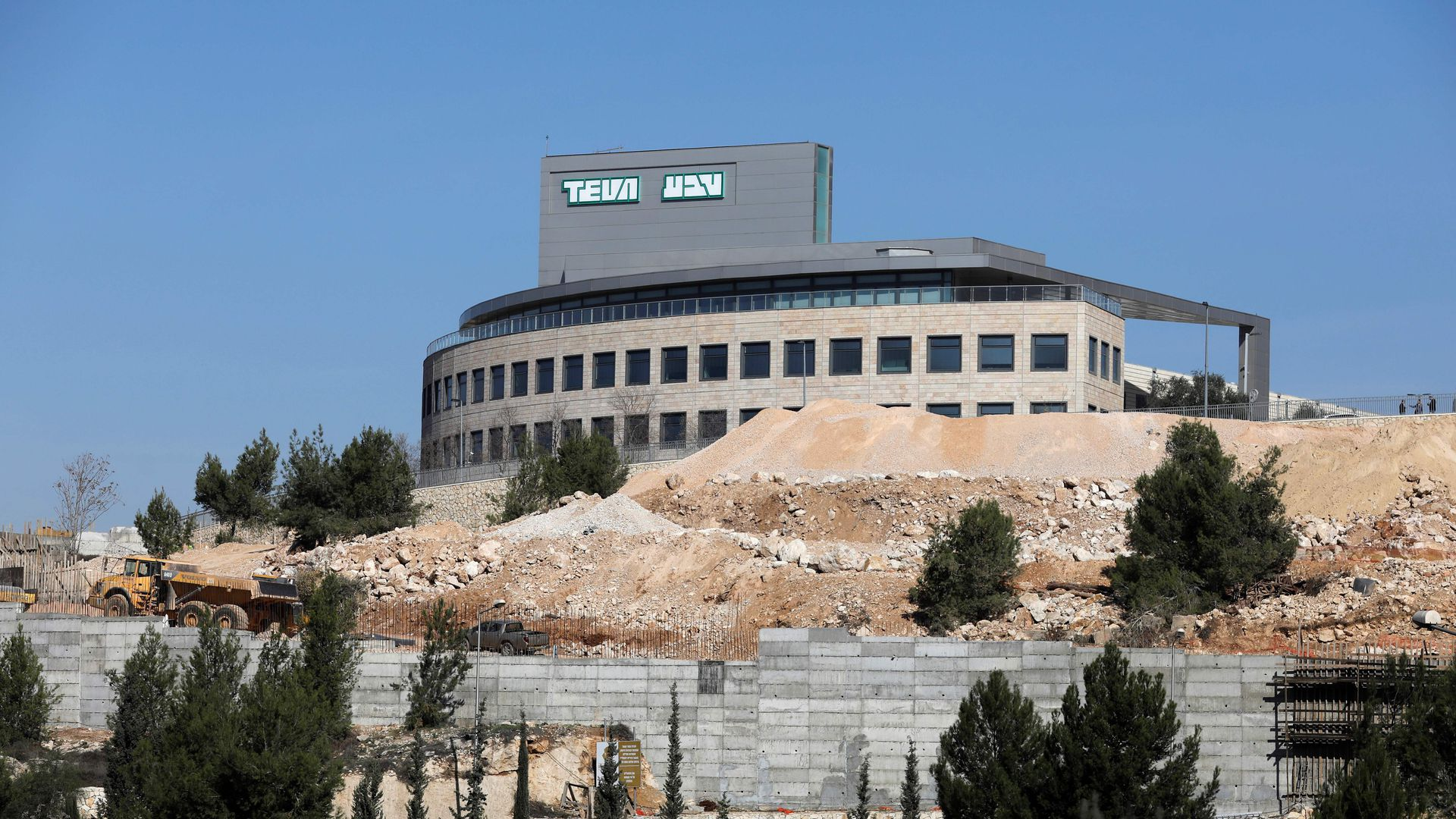 A Teva drug manufacturing plant in Israel.