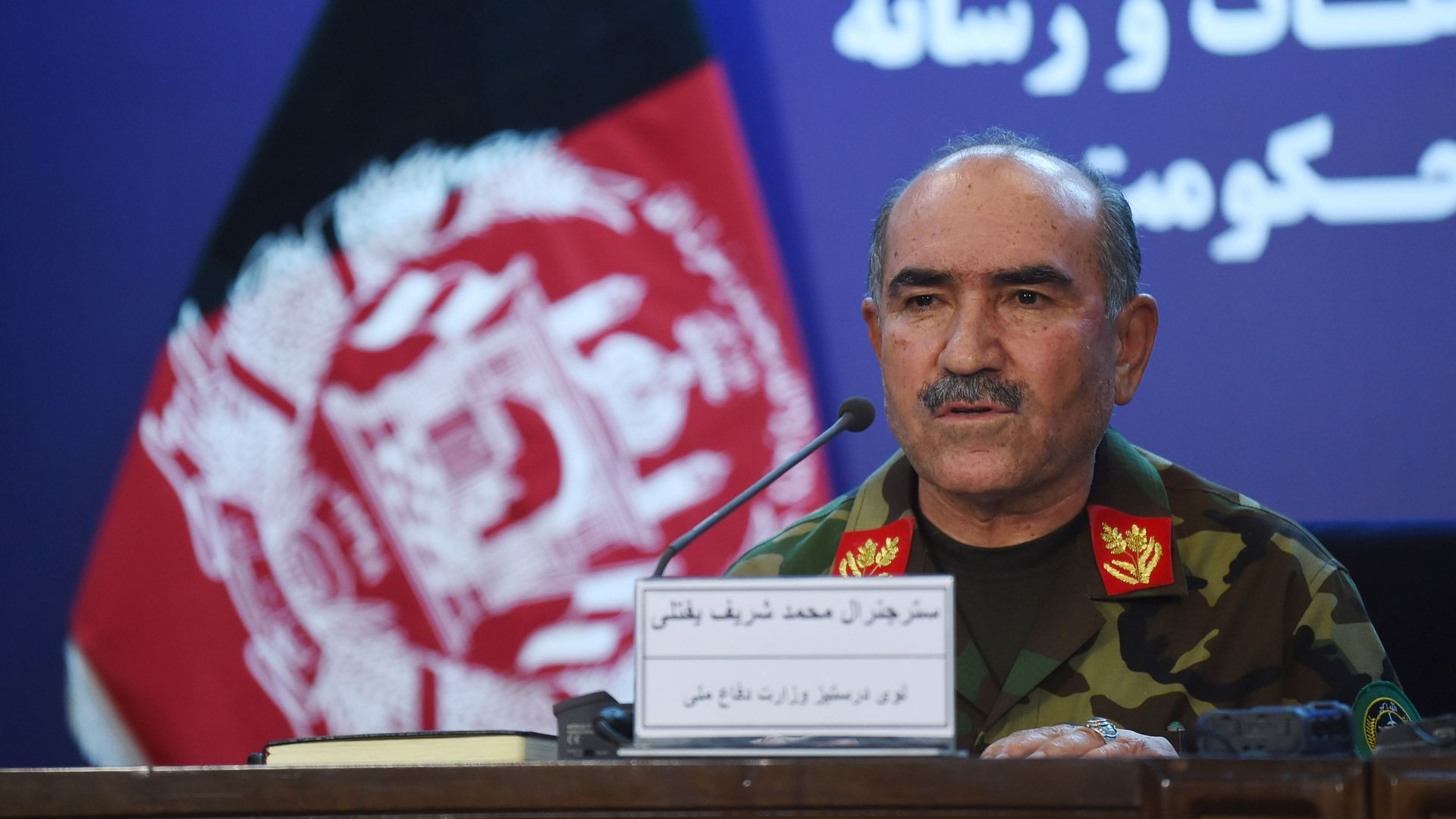 Afghan Army Chief of Staff, General Sharif Yaftali, during a press conference in Kabul on June 7, 2018.