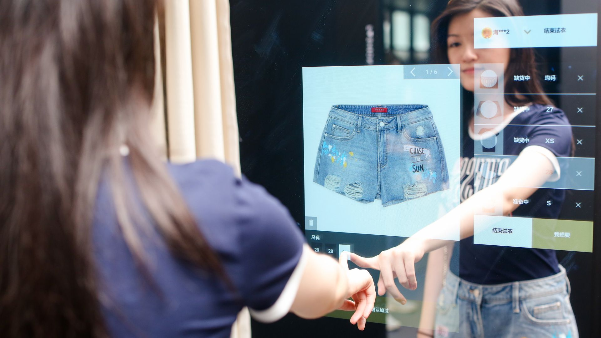 Automated fashion is now a reality in new Chinese store - Axios 031021f0a2