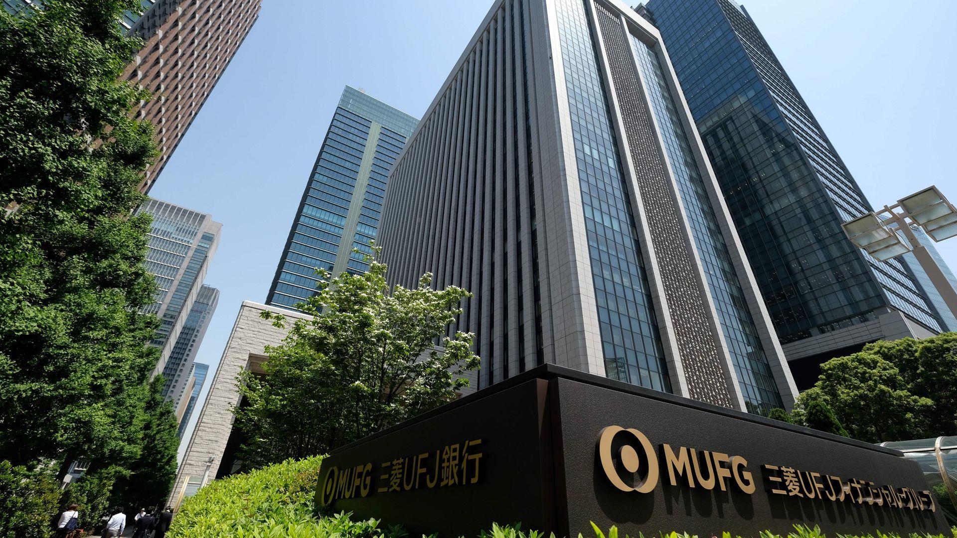 MUFG's office building in Tokyo