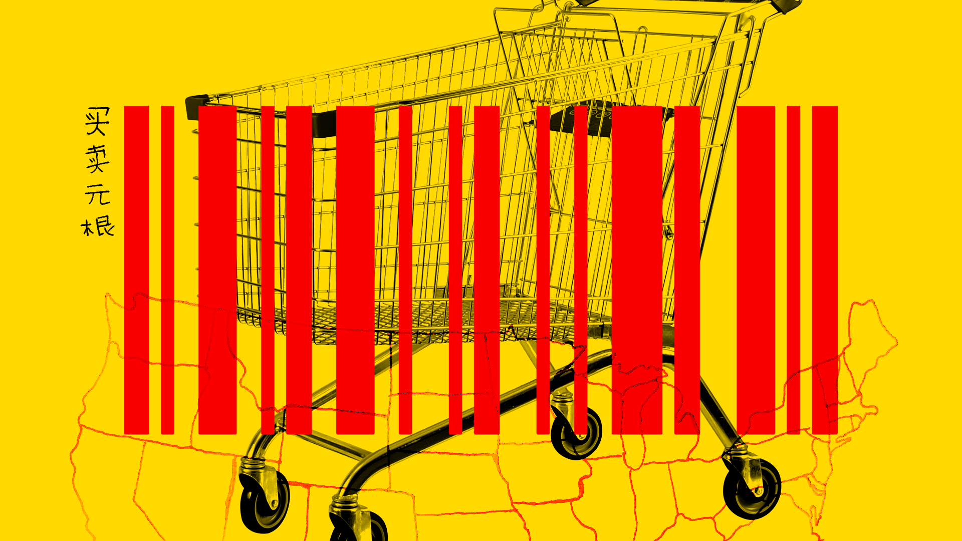 A shopping cart with a bar code looking like the Chinese flag