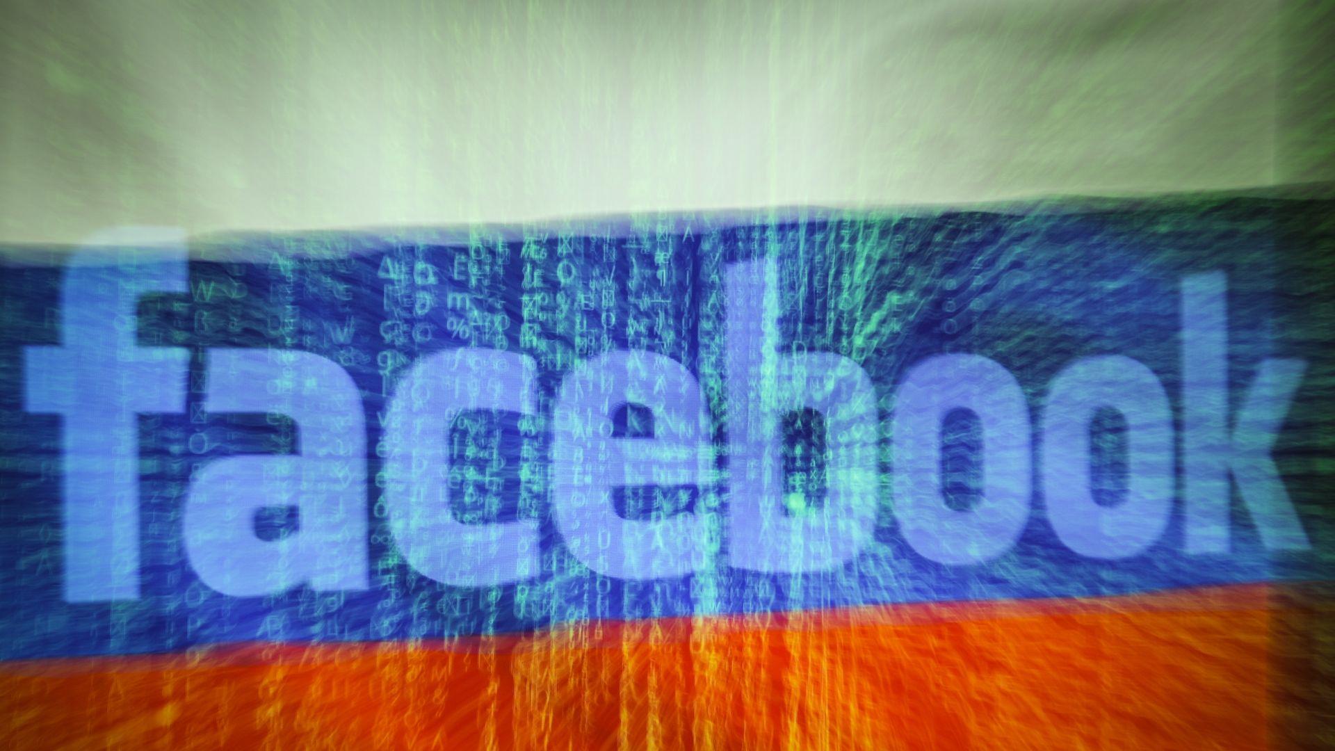 Flummoxed Facebook helped Mueller - Axios