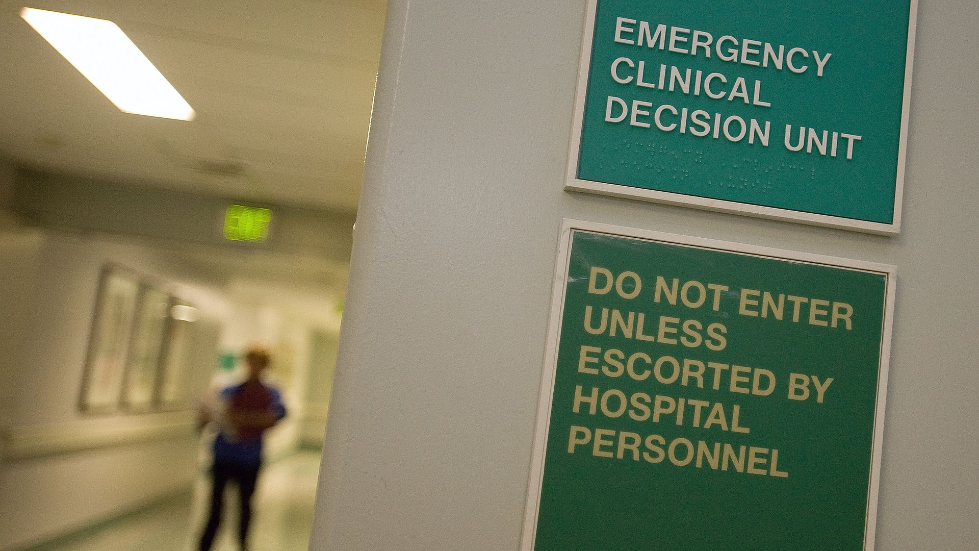 A sign for a hospital's clinical decision unit.