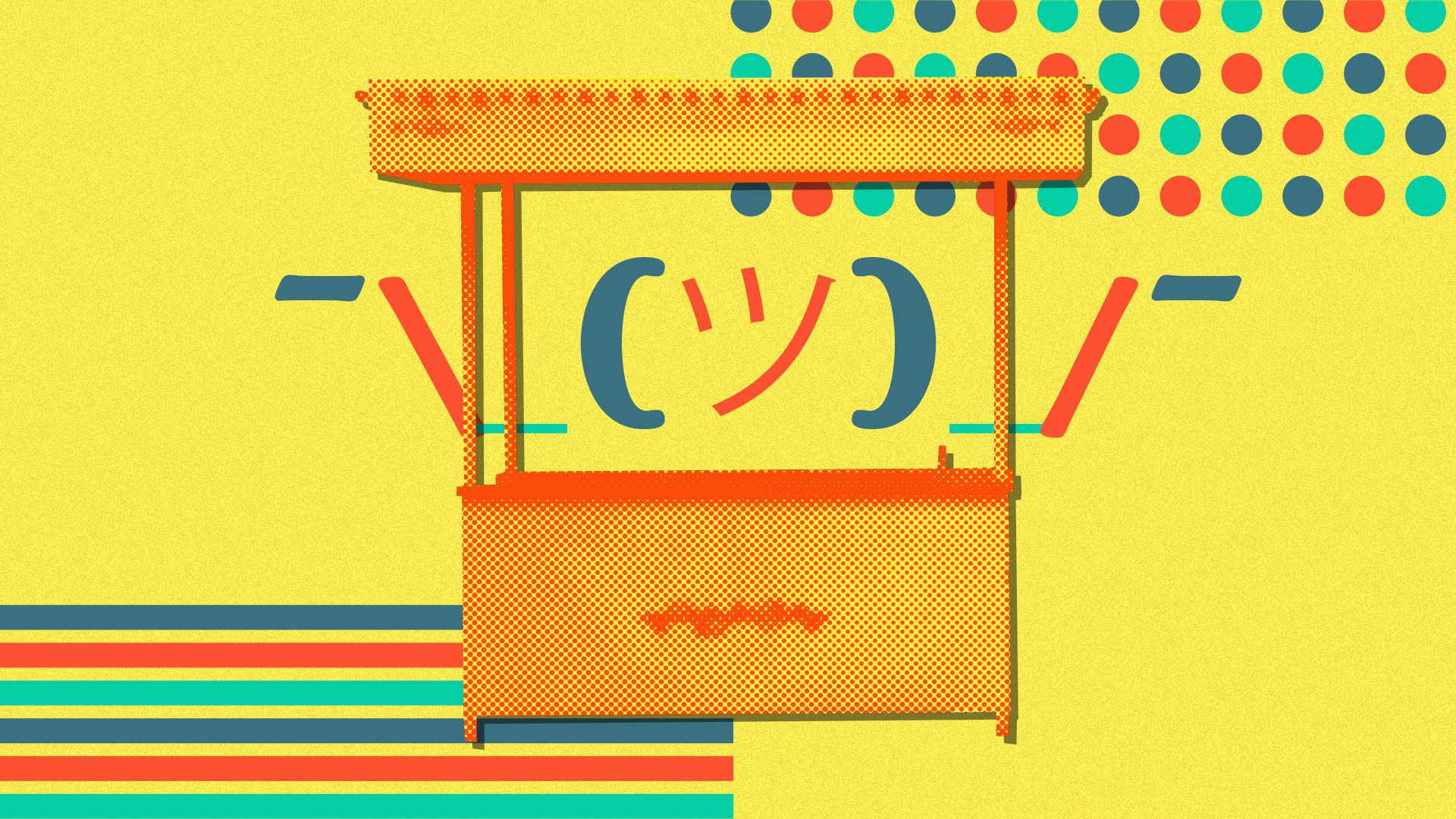 Illustration of a shrug emoji behind an empty state fair booth.