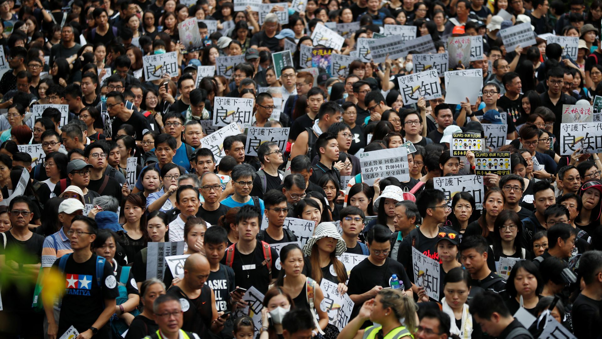 Thousands of teachers join rally as Hong Kong protests enter 11th weekend