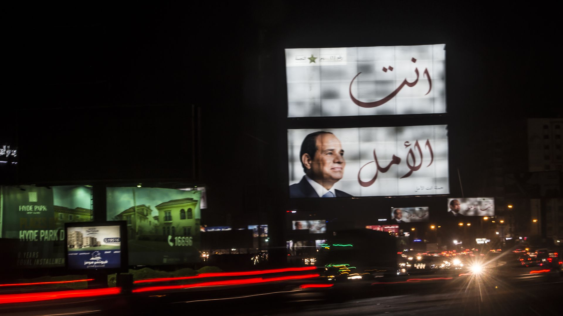 Sisi billboard
