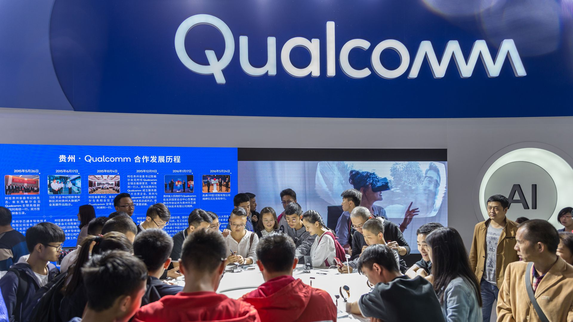 A Qualcomm booth at a Chinese trade show