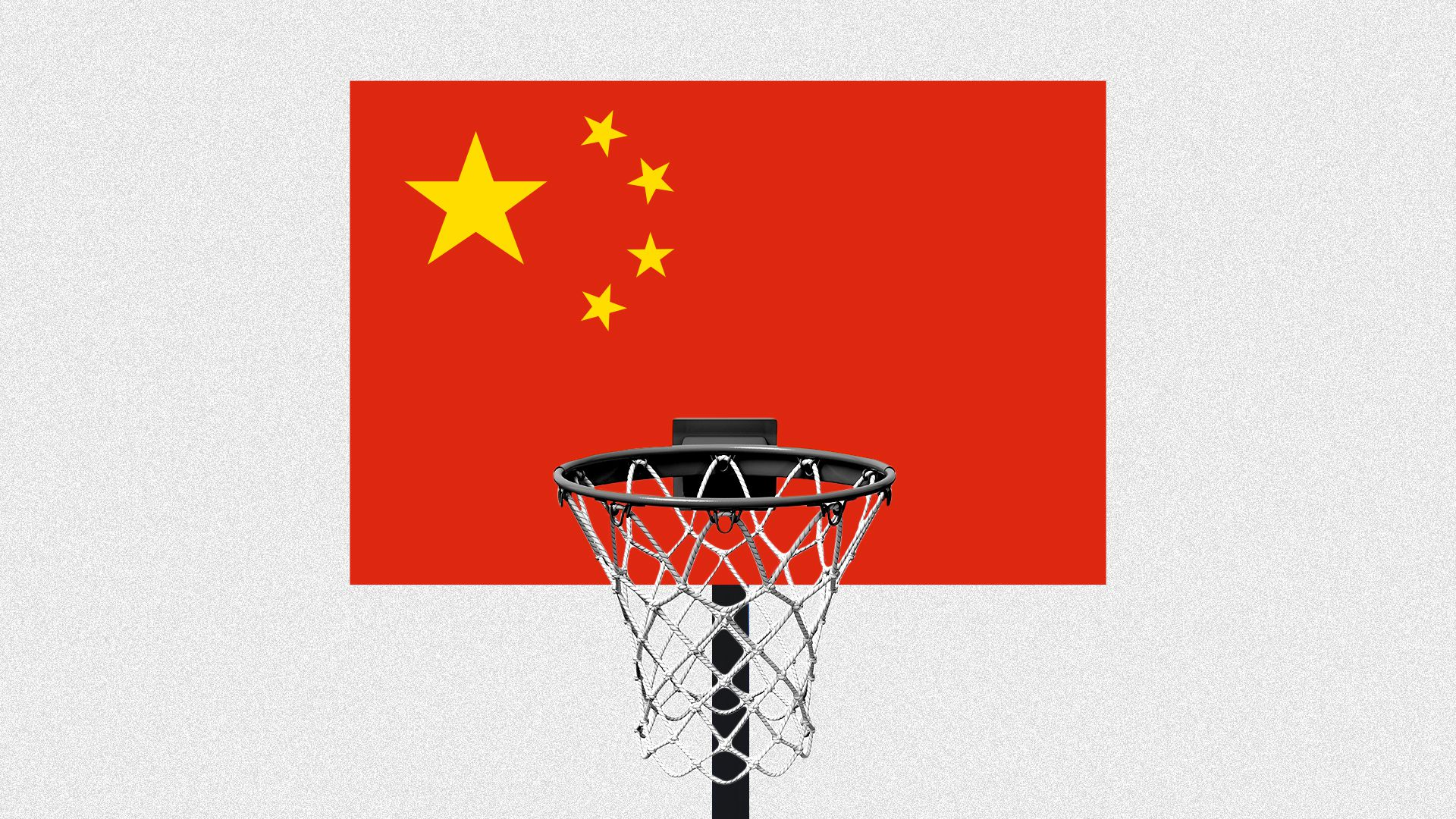 A backboard with the Chinese flag as the backboard