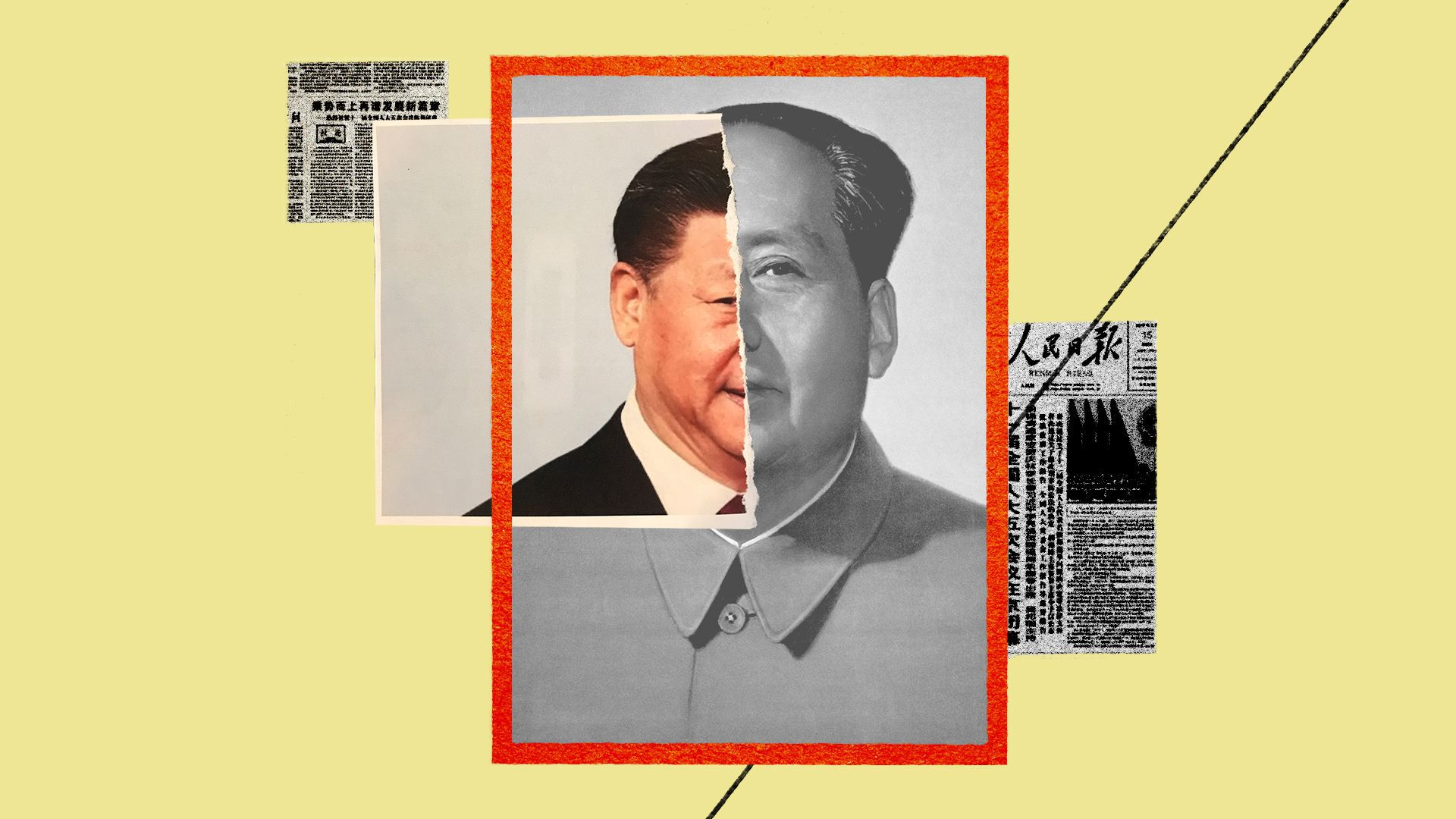 Illustration of Mao and Xi photos merged in a collage together