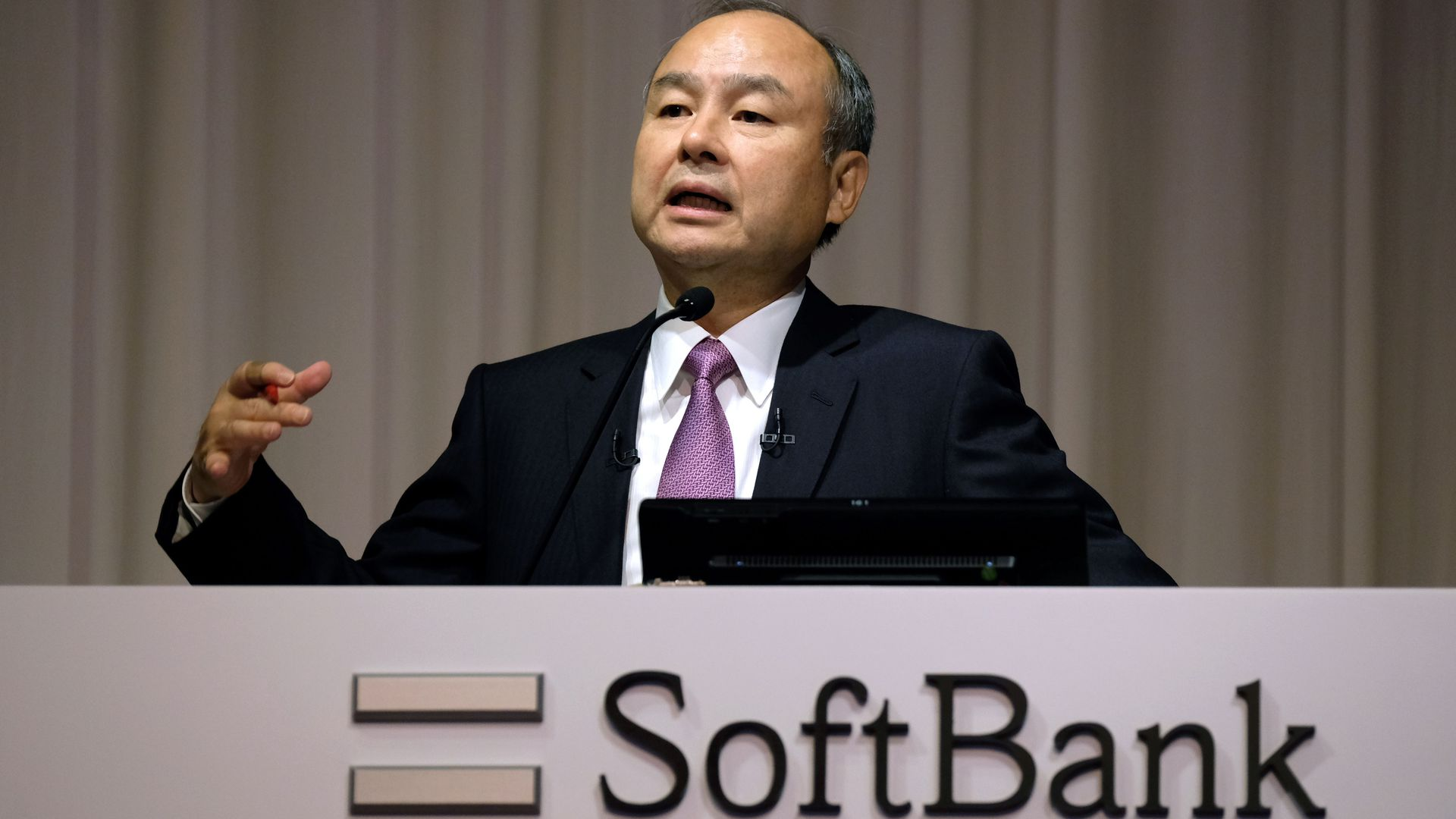 SoftBank bails on $300 million investment in dog-sitting company Wag