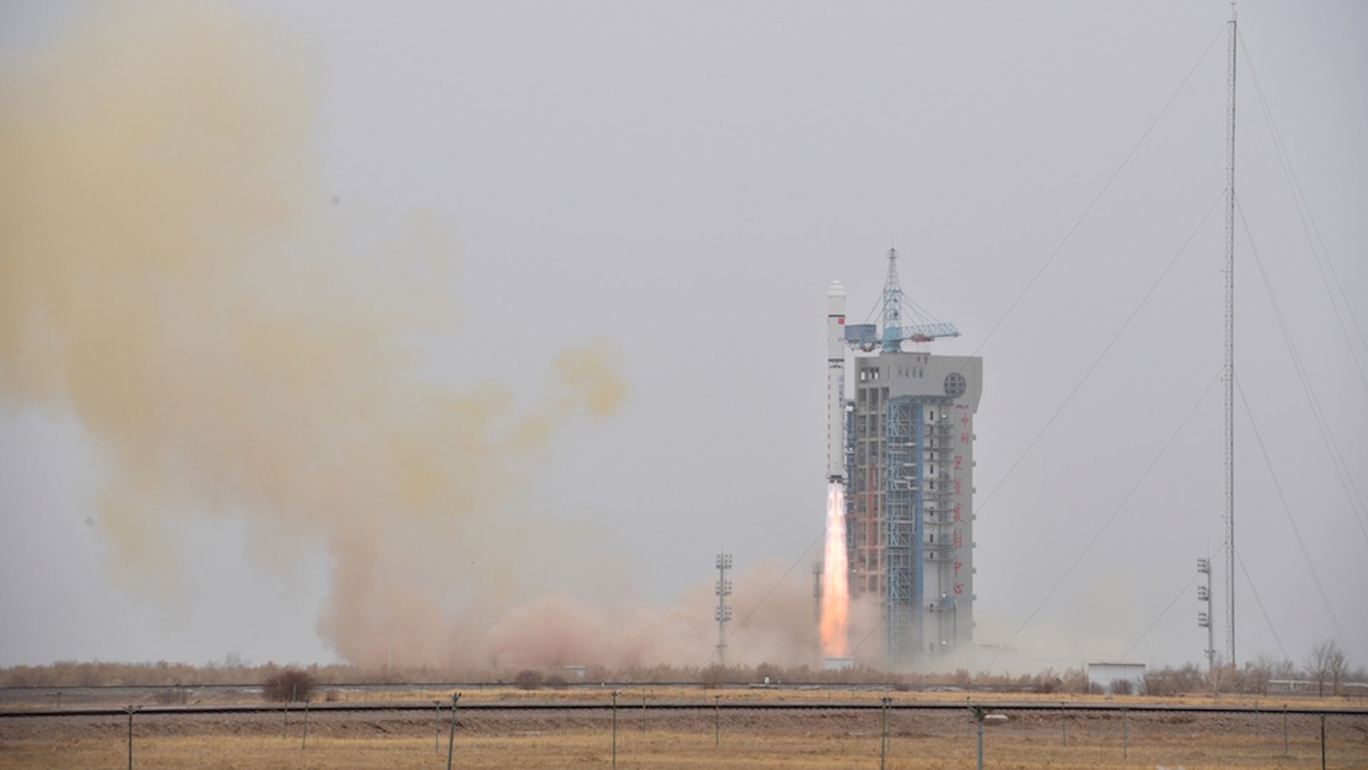 China launching a satellite.