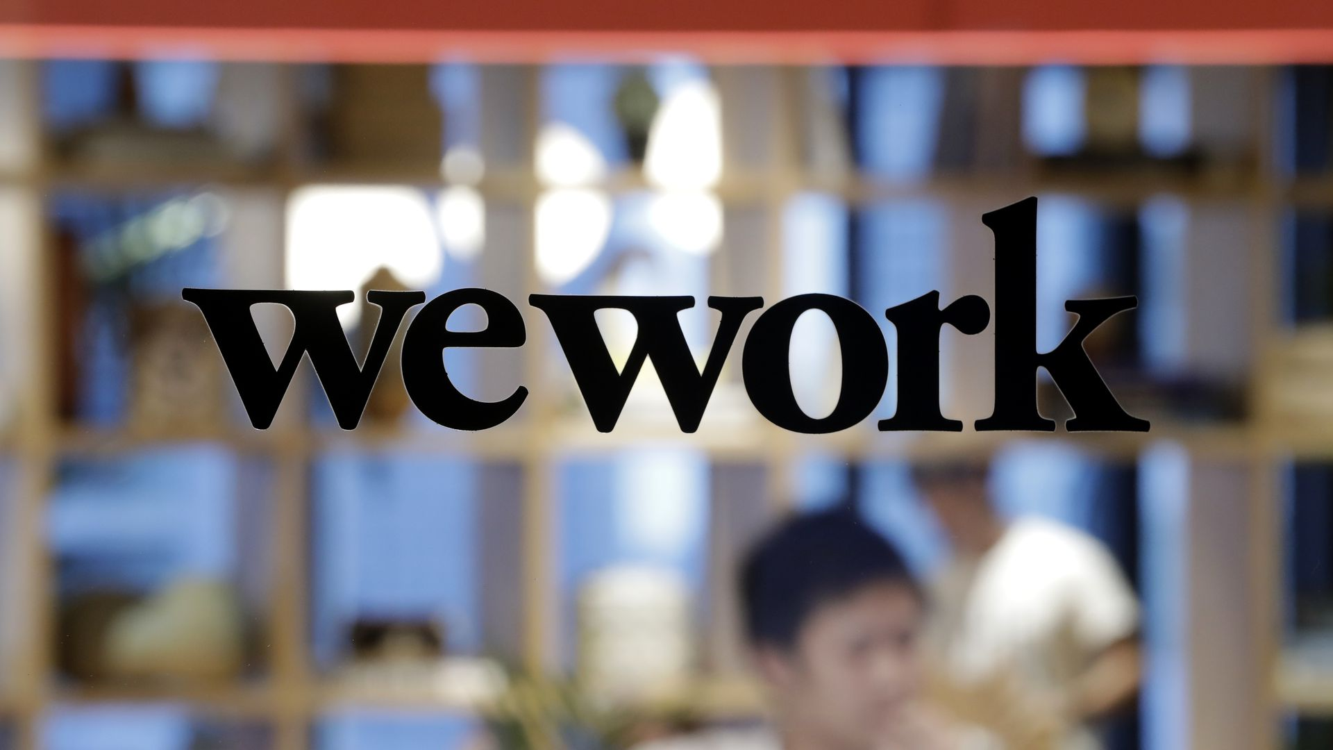 The WeWork logo