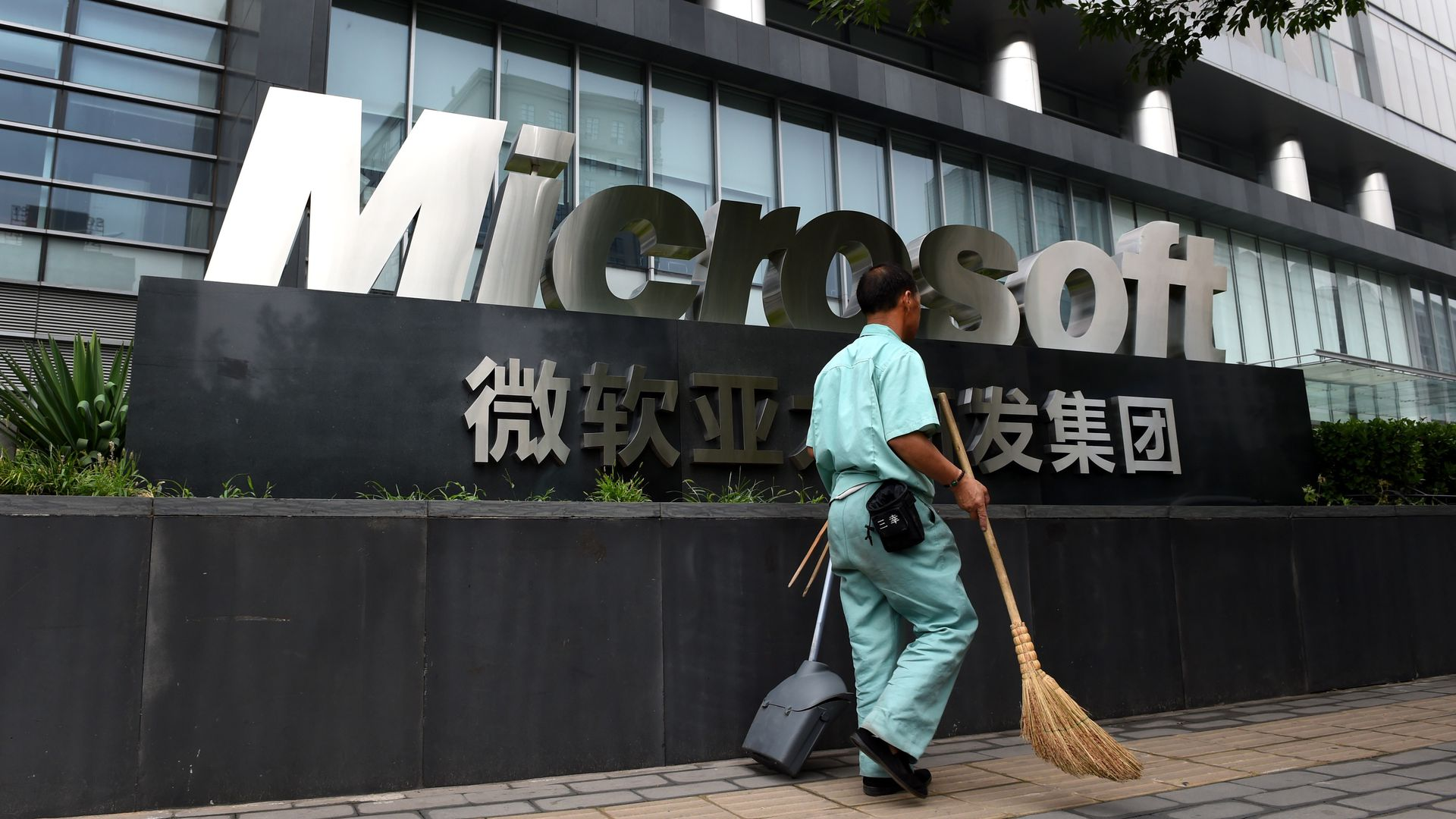 A Microsoft office building in Beijing. Greg Baker / Getty