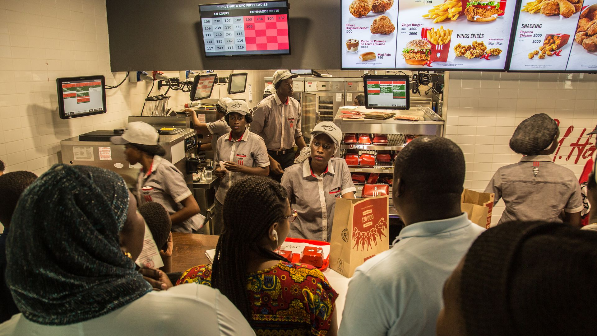 Senegal's chicken war: KFC and AFC battle it out
