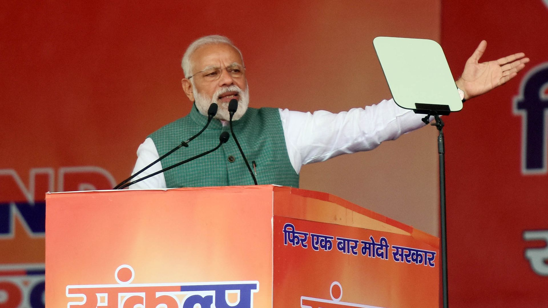 Prime Minister Narendra Modi addresses his supporters during Sankalp Rally at Gandhi Maidan on March 3, 2019 in Patna, India.