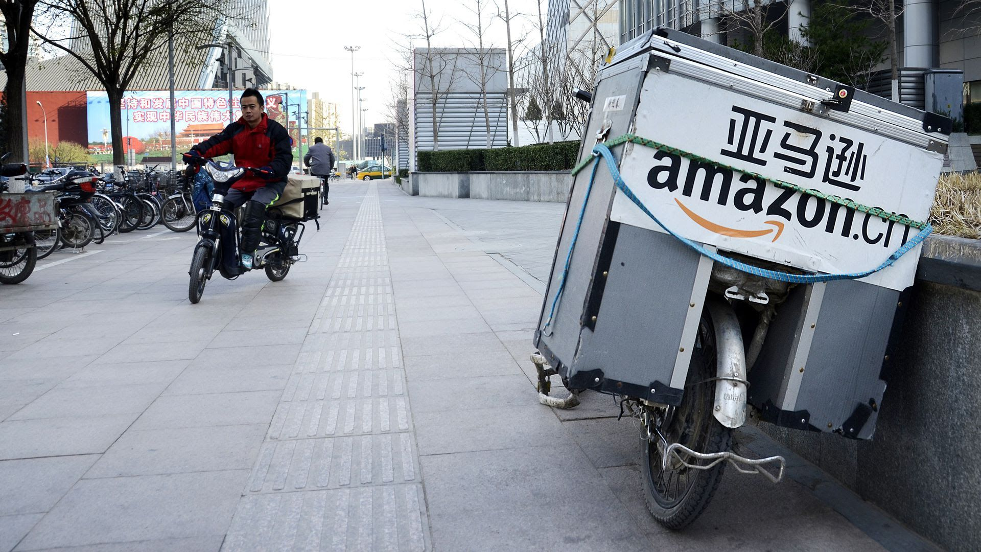 How Amazon's retreat from China marks a global 'rebordering'
