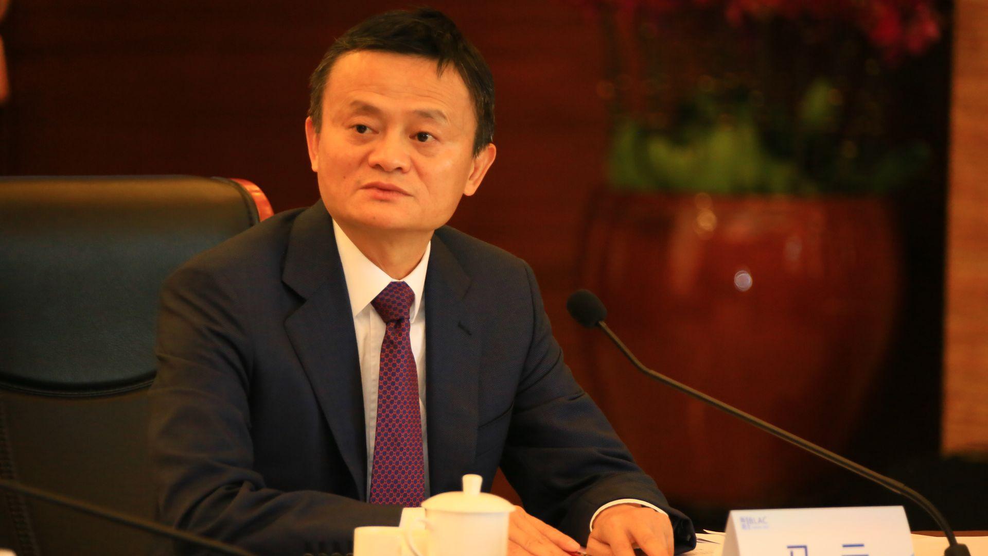 da414727ece Alibaba Group - Axios
