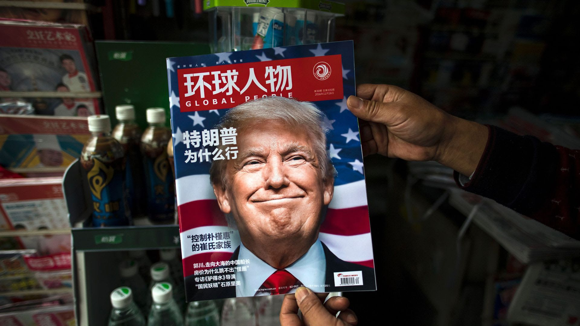 Trump, smiling on the cover a Chinese magazine