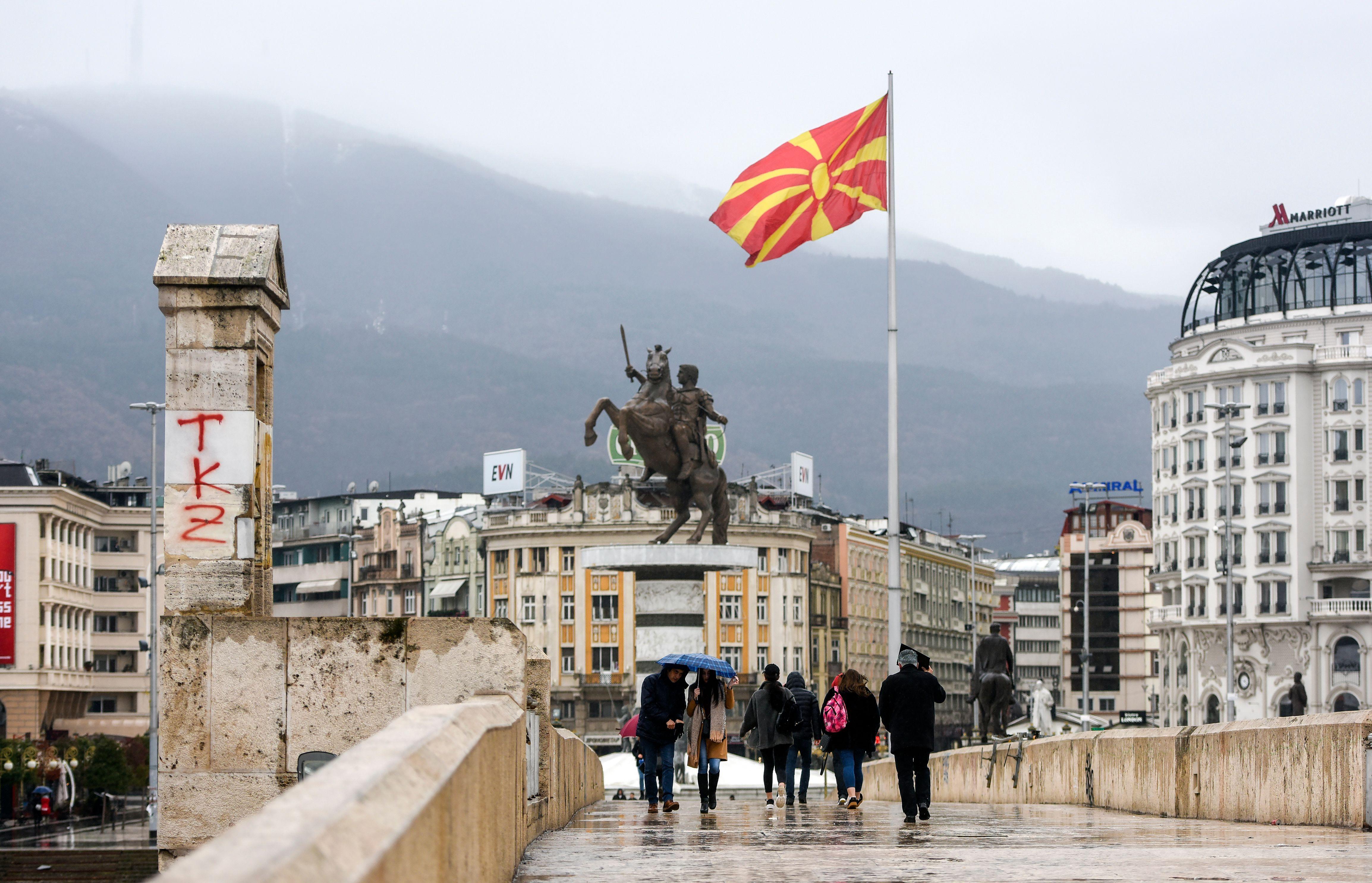 north macedonia - photo #26