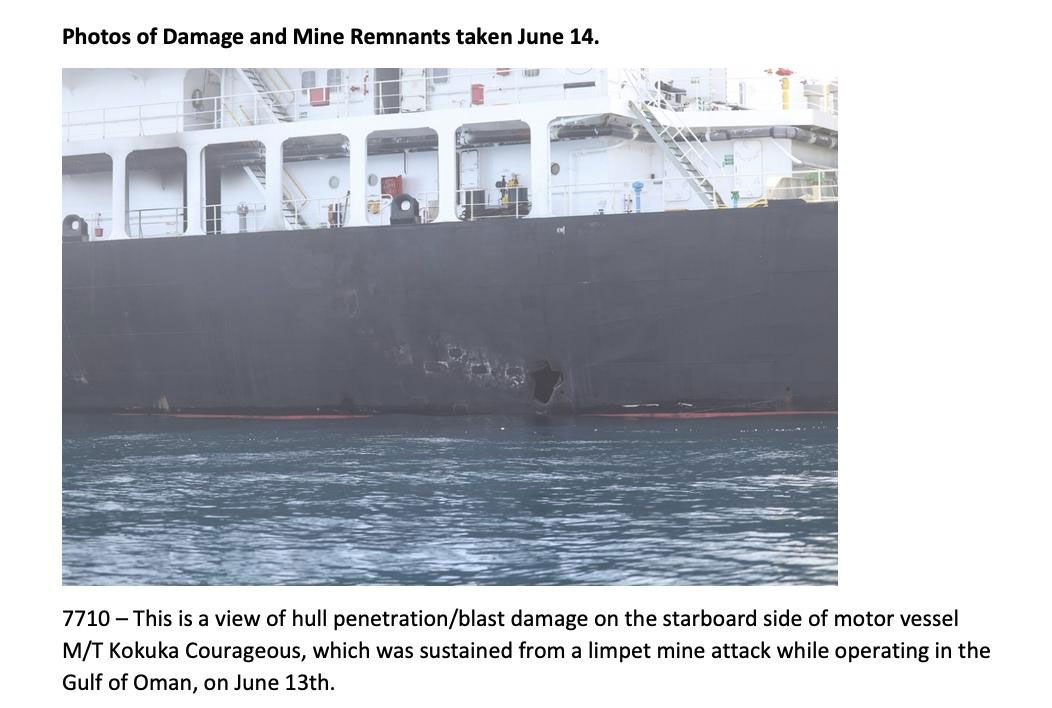Surveillance photo of mine damage on oil tanker