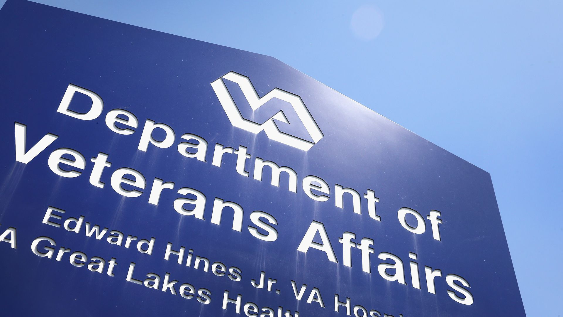 A sign outside the VA hospital in Hines, Illinois.