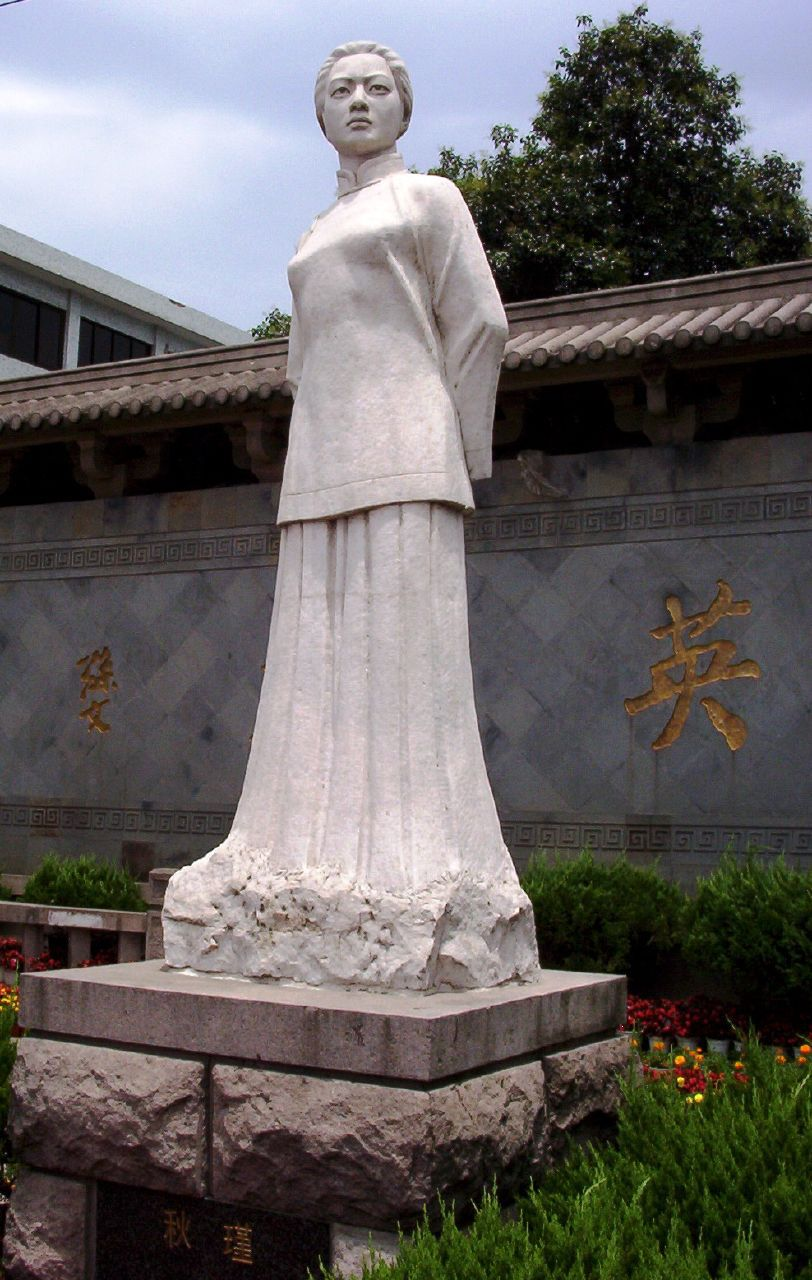 Statue of Qui Jin in China