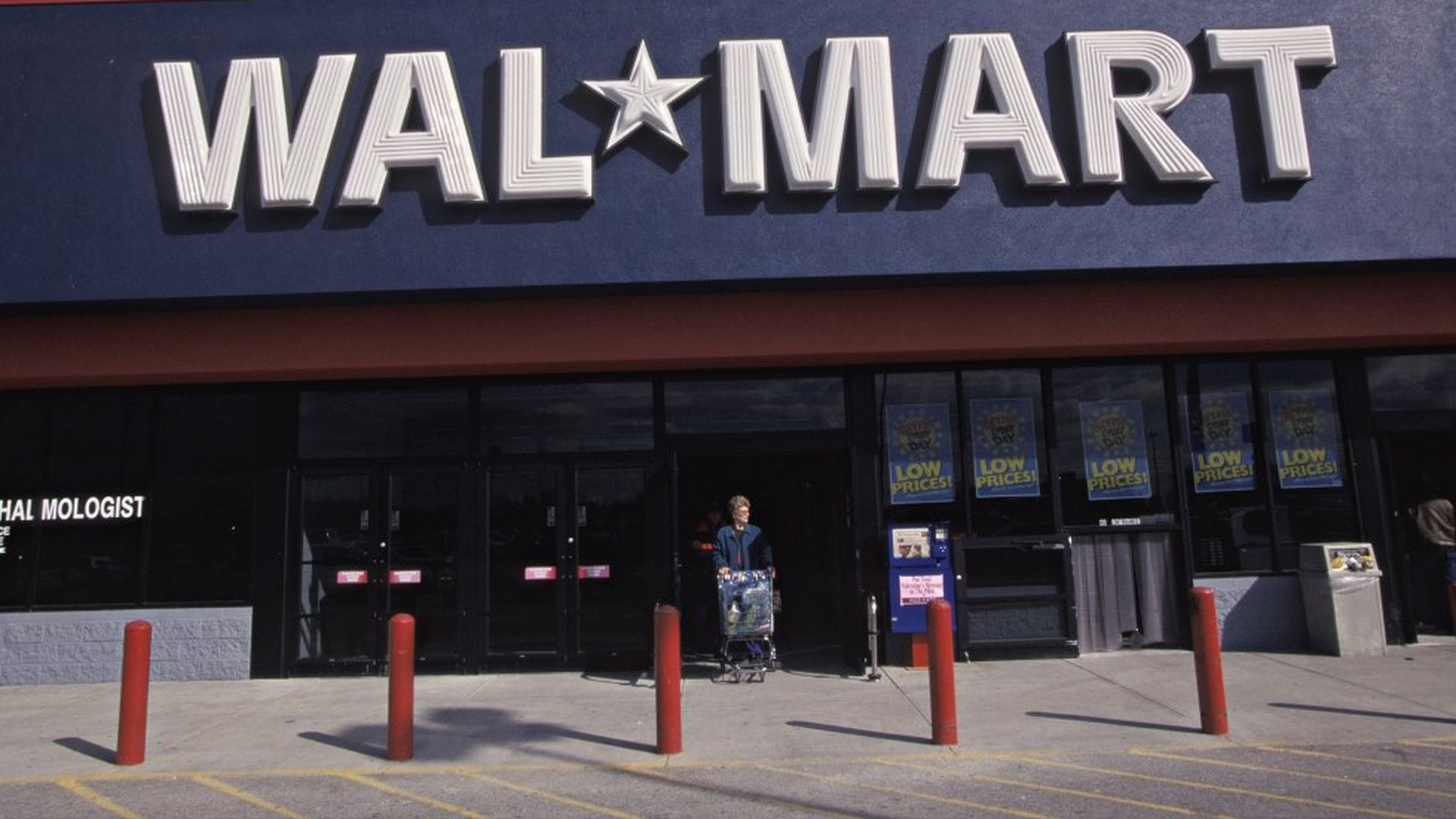Walmart Is Planning A Store Without Cashiers Axios - Free invoice format in word walmart store online