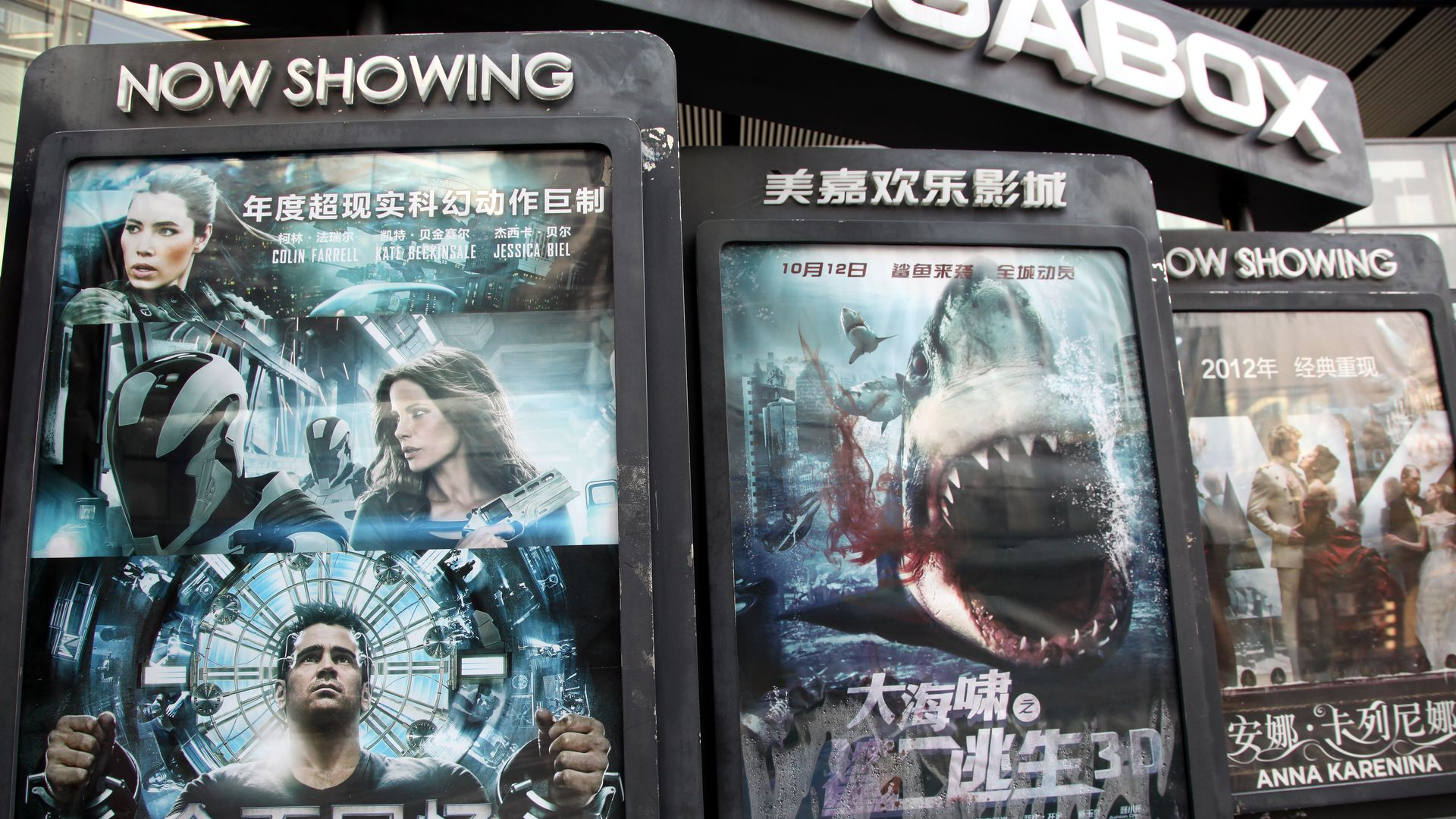 This image shows a row of  billboards in China showing movie posters with Chinese characters for American movies.