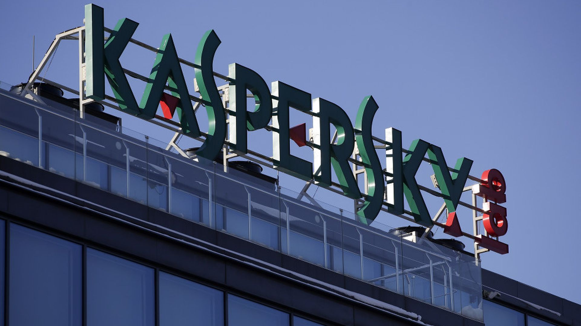 Russia's Kaspersky Lab sues Trump administration over software ban