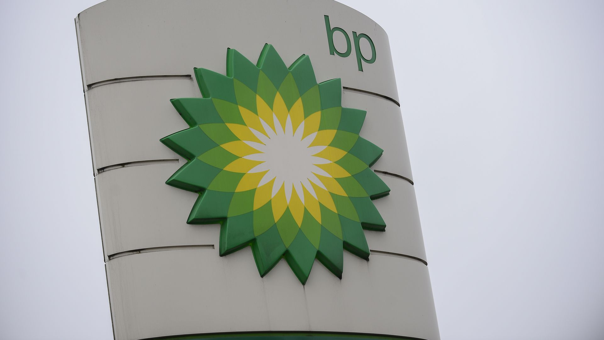BP green and yellow logo sign for a gas station