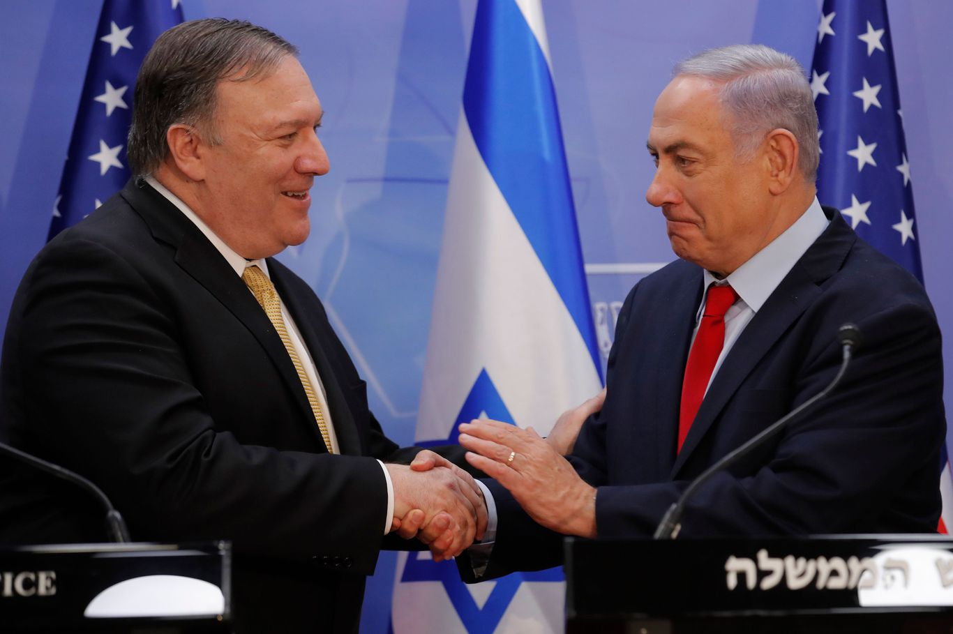 Scoop: Pompeo to make unprecedented visit to West Bank settlement thumbnail