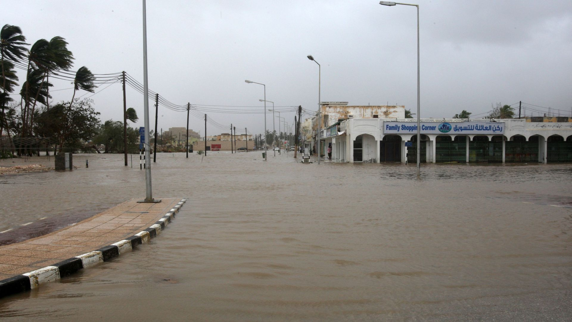 A flooded street in Salalah, Oman.