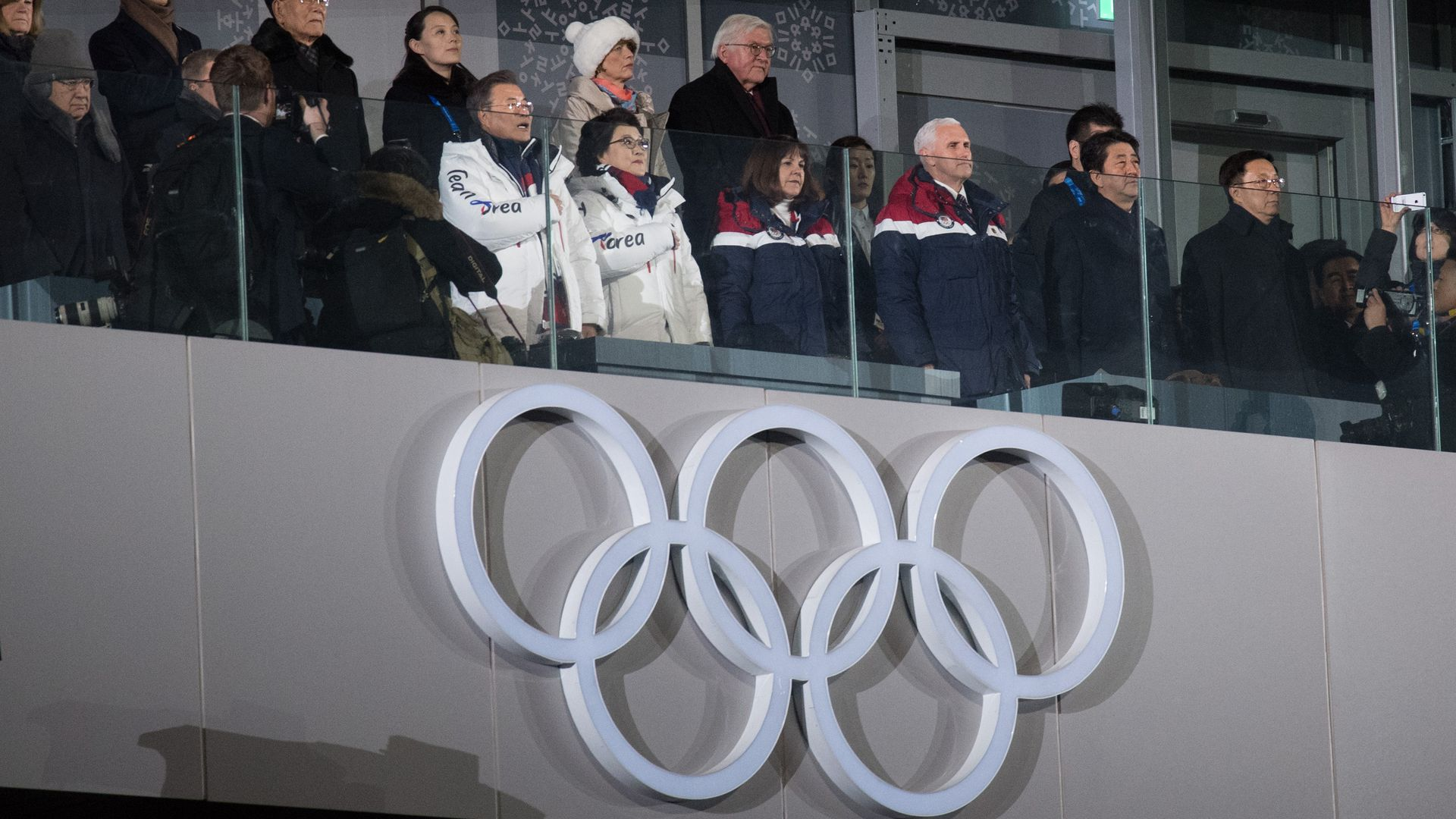 Vice President Pence and South Korea President Moon and other world leaders at Winter Olympics in South Korea
