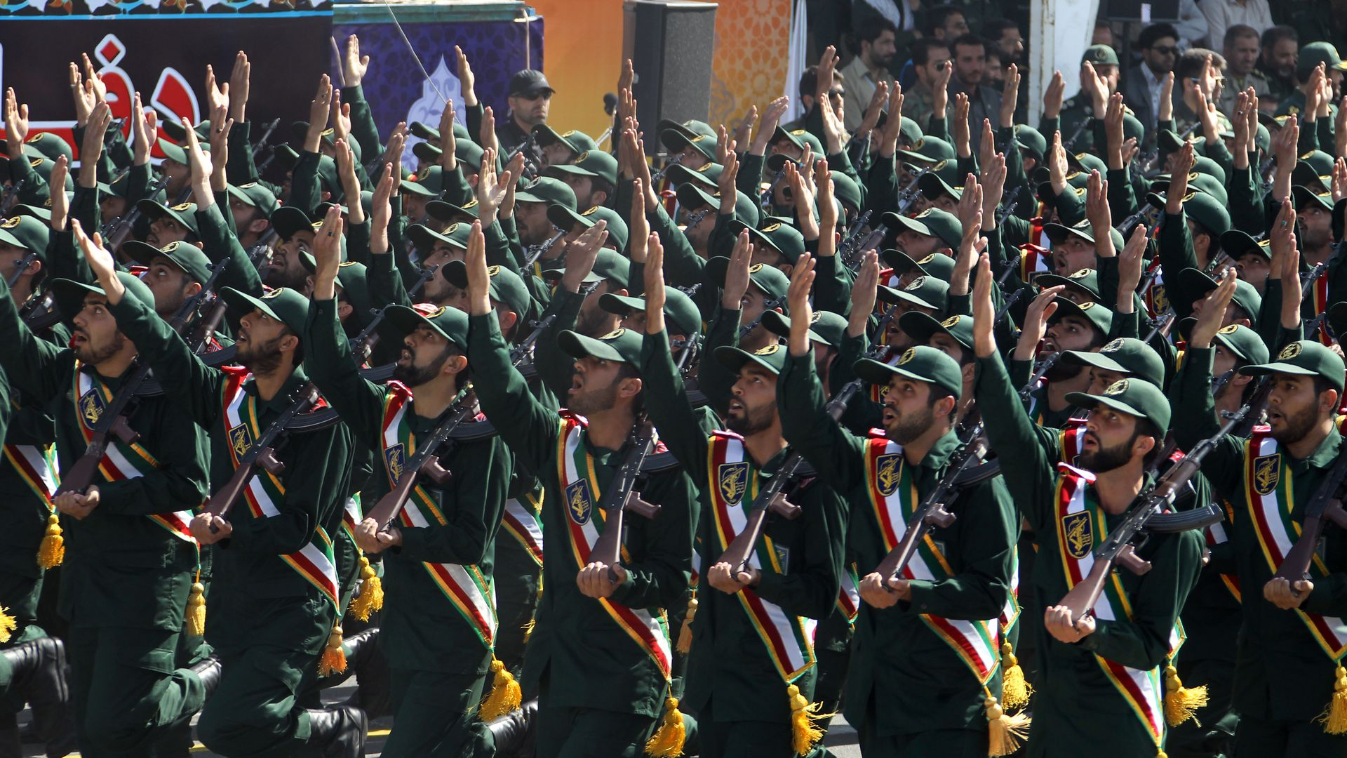 Members of the elite Revolutionary Guards