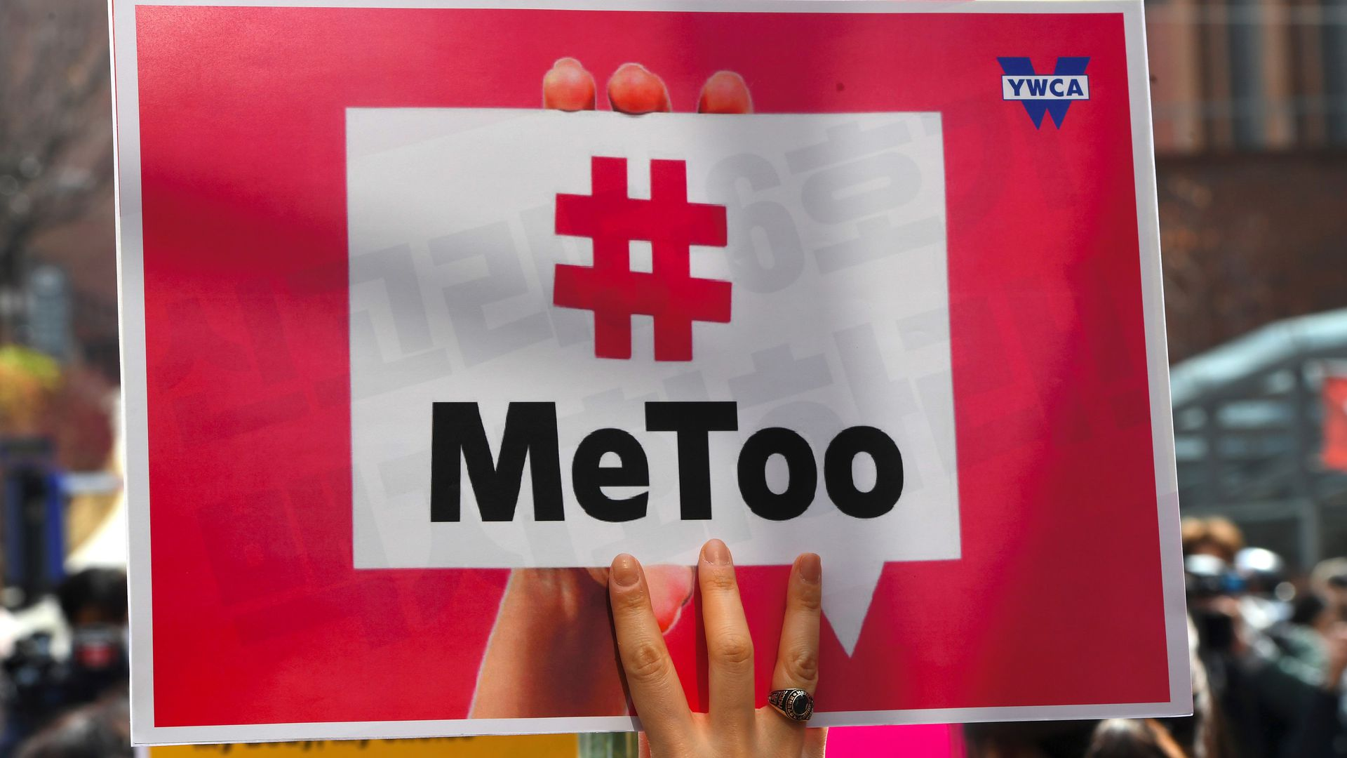 A #MeToo protest banner