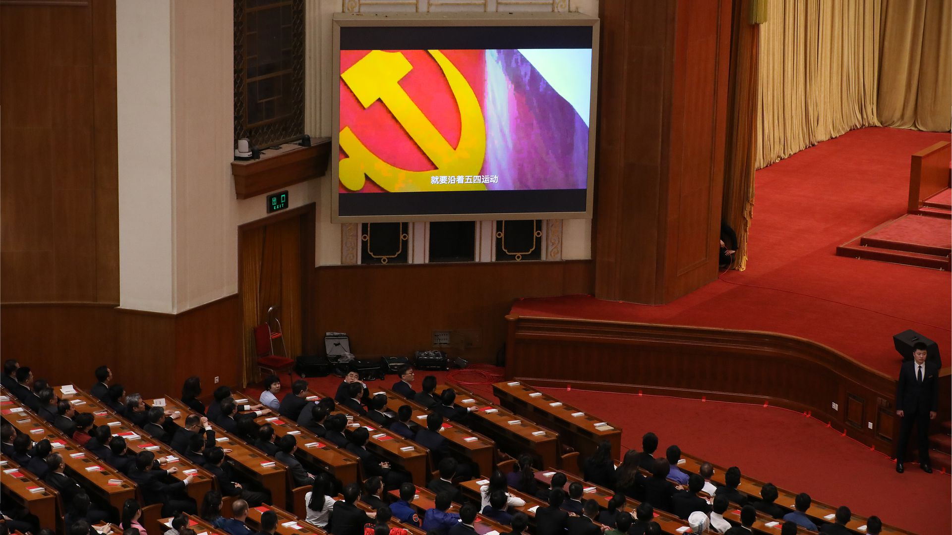 An audience watches a short film about the May 4th Movement at The Great Hall Of The People on April 30 in Beijing.