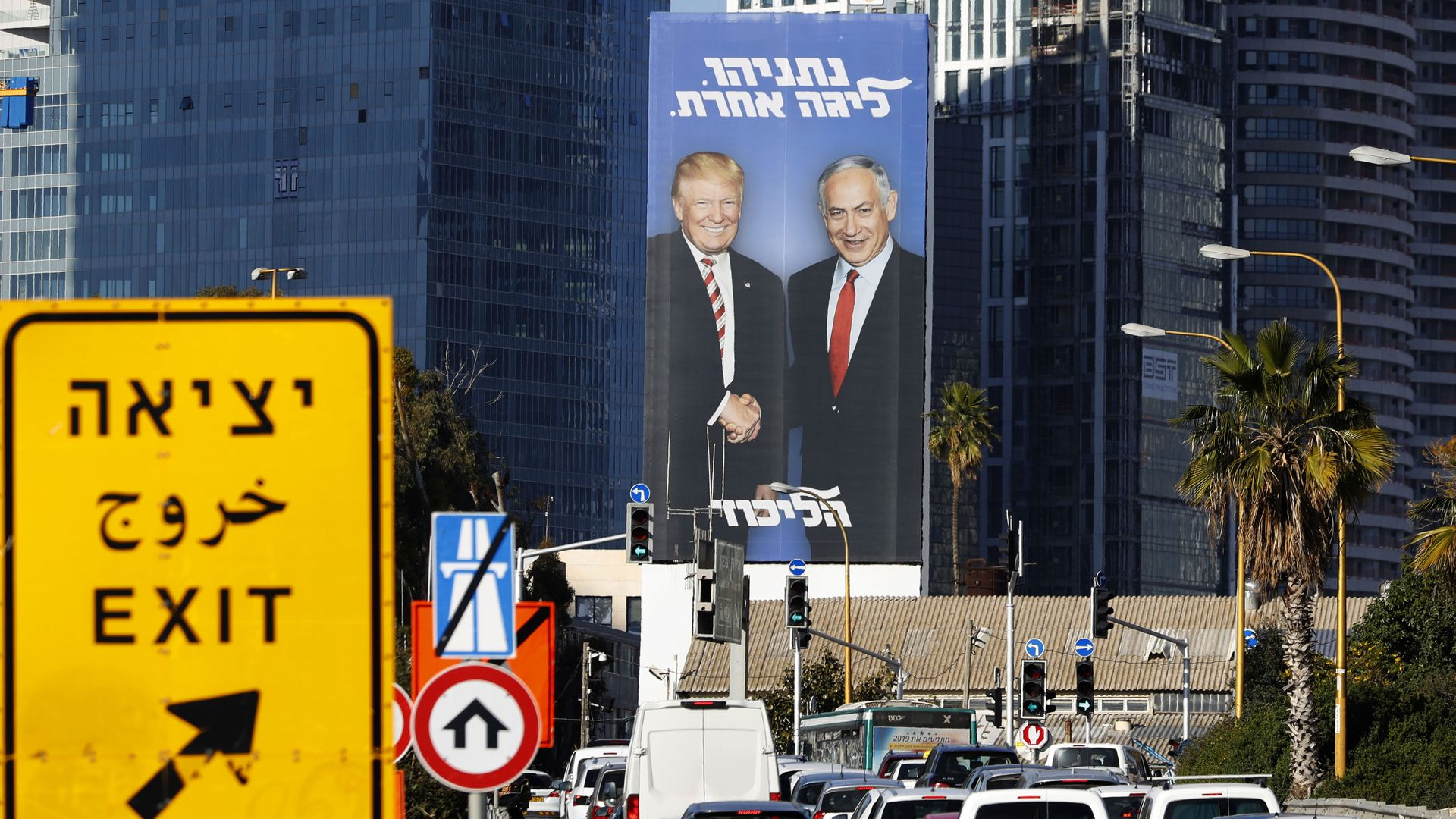Billboard of Netanyahu and Trump in Israel