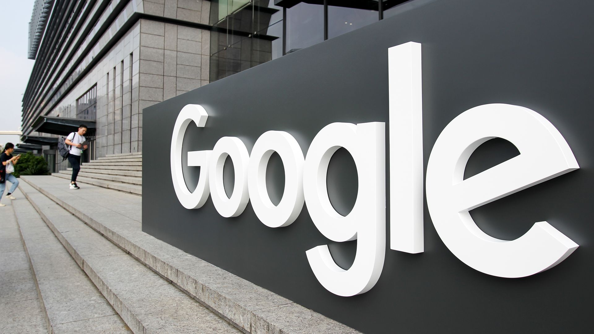 A Google logo in Shanghai, China.