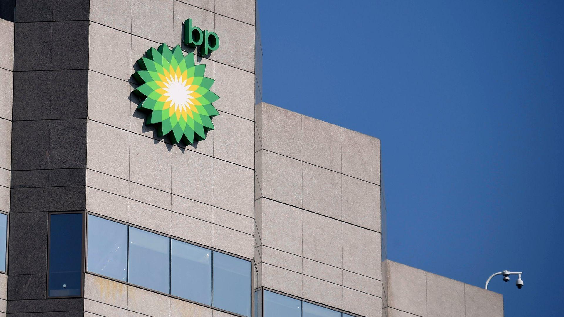 BP Exploration Alaska headquarters in Anchorage, Alaska.