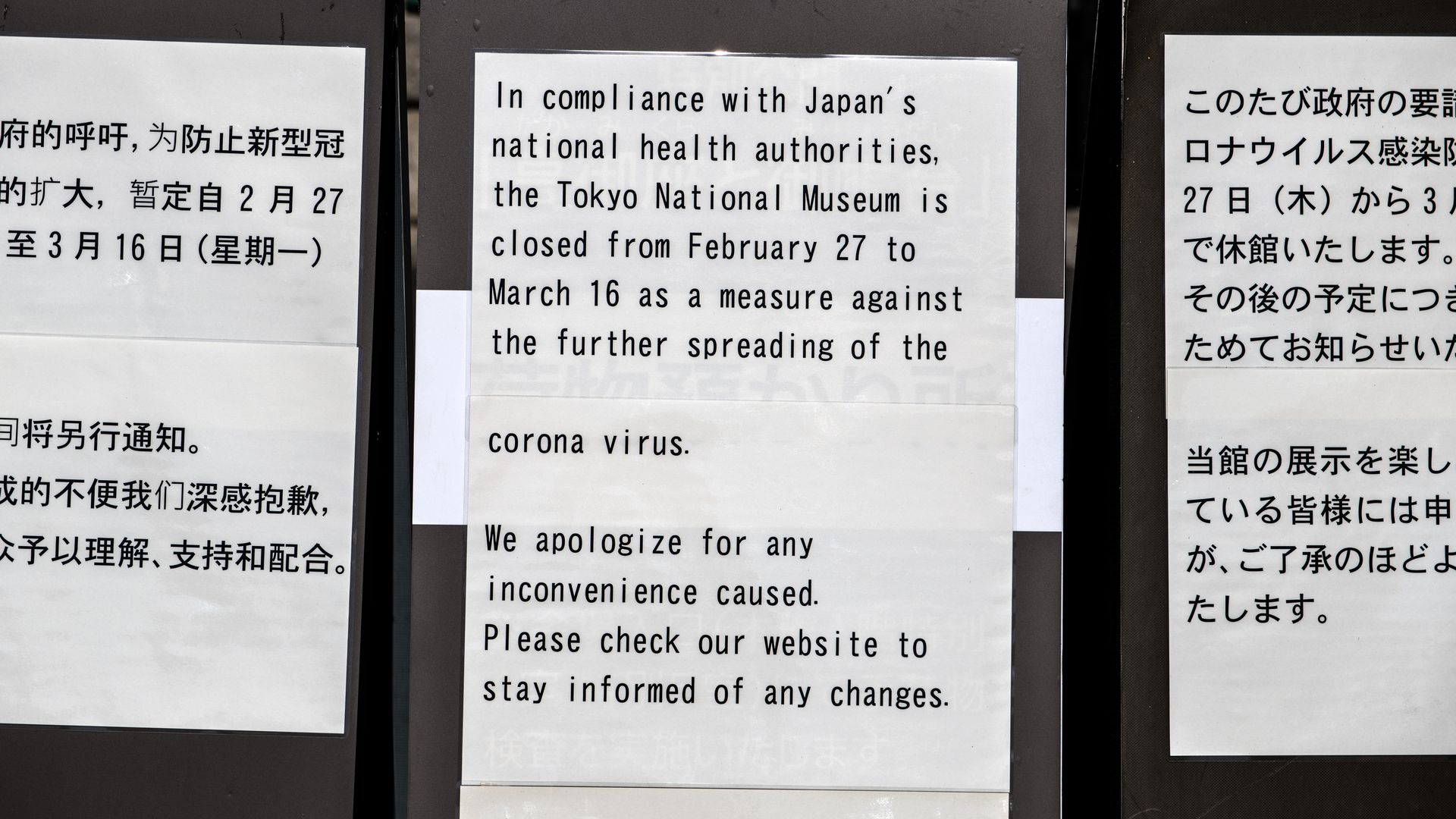 A sign in front of the Tokyo National Museum says it's closed because of the coronavirus