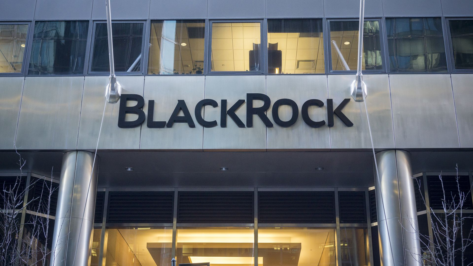 The New York headquarters of the BlackRock investment management firm on Friday, February 5, 2016